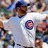 Cubs place Dempster on 15-day DL