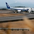 FAA rules Boeing Dreamliners must be grounded