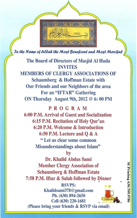 Local clergy neighbors invited to annual iftar in schaumburg iftar invitation stopboris Images