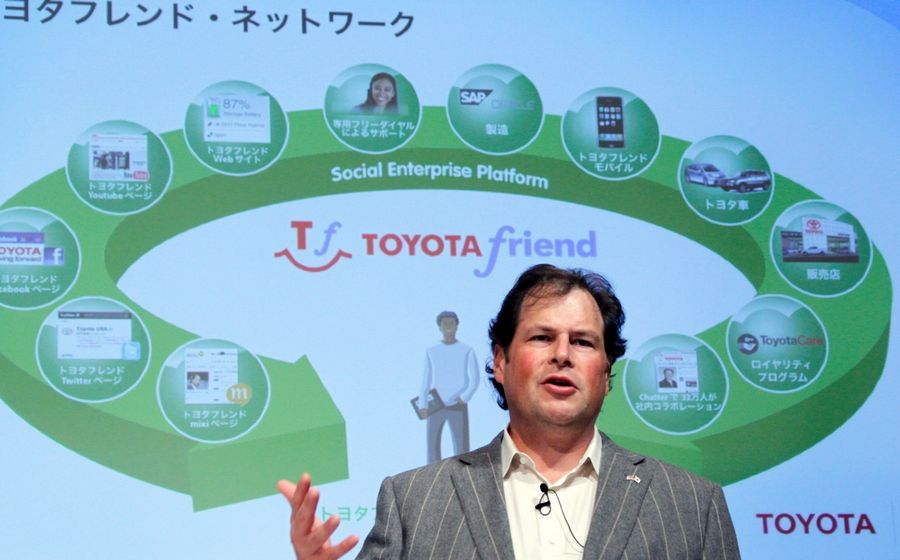 Salesforce.com CEO Marc Benioff said social networks can add value to products and companies.