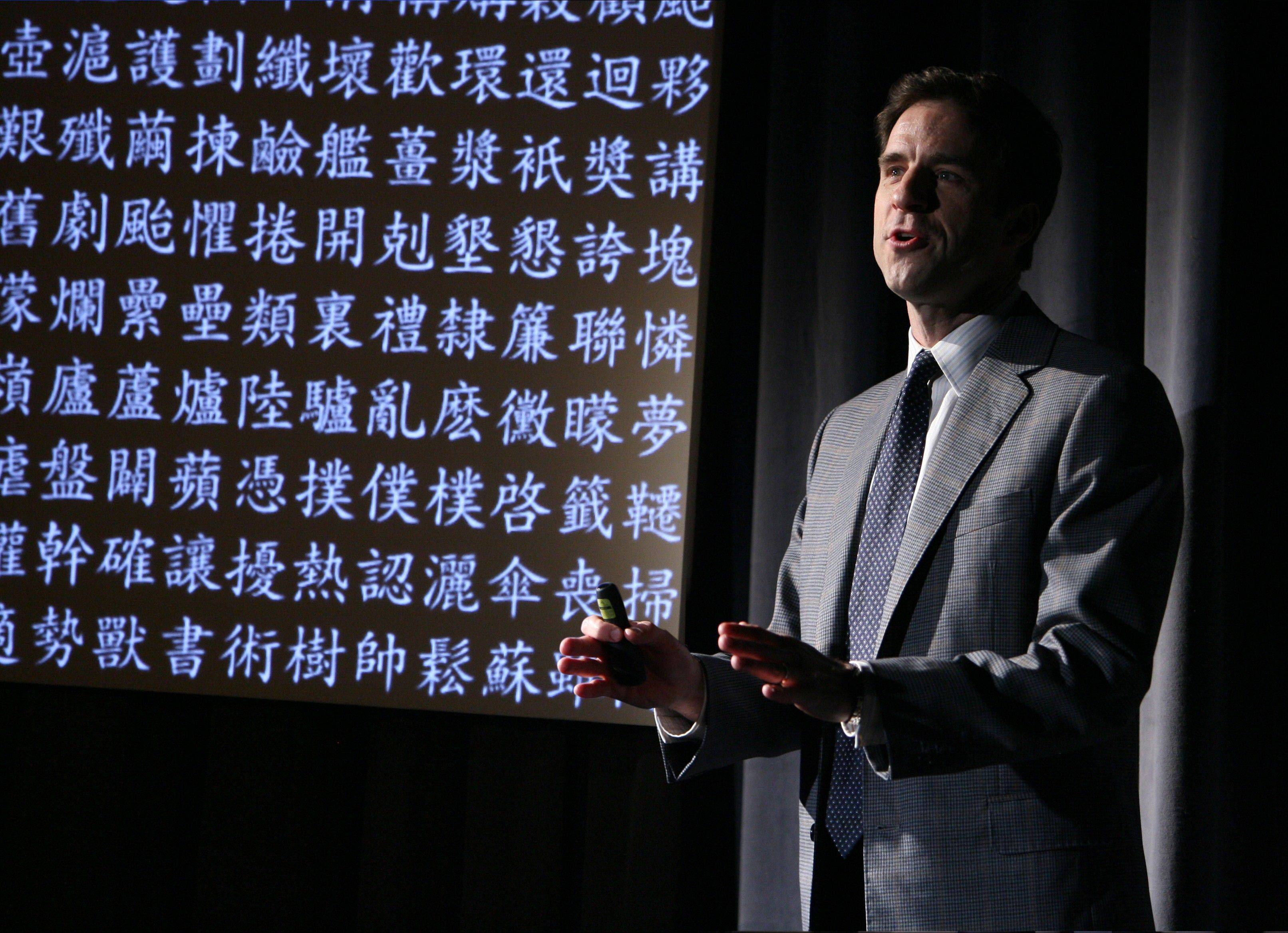 "Daniel Cavanaugh (James Waterston) gives a lecture on the relationship between American and Chinese businesses in the world premiere of David Henry Hwang's ""Chinglish"" at the Goodman Theatre in Chicago."