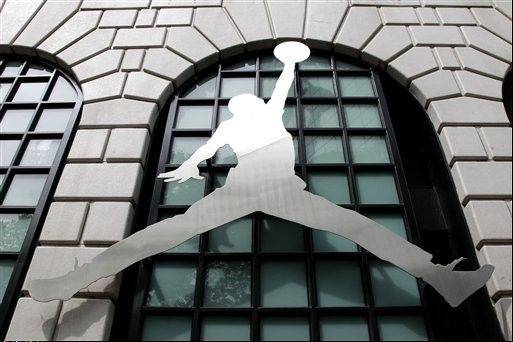 Nike Inc. didn't grant any of its executives long-term incentive pay in the 2011 fiscal year because of the company's performance during the three years prior