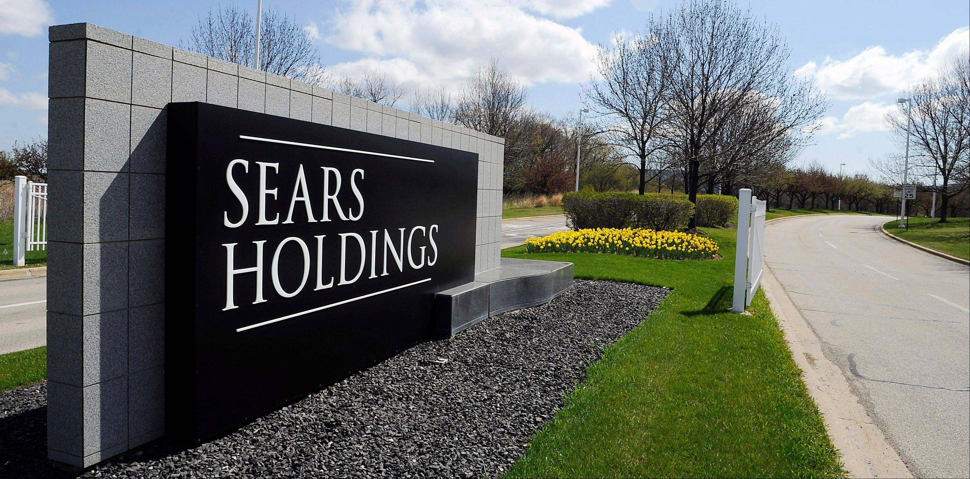 The entrance to the Sears Holdings Corp. Prairie Stone campus area in Hoffman Estates. Sears is narrowing its search to Washington, D.C. and Boston, but the company is using the discussions as leverage to sweeten the incentives to stay in Illinois.