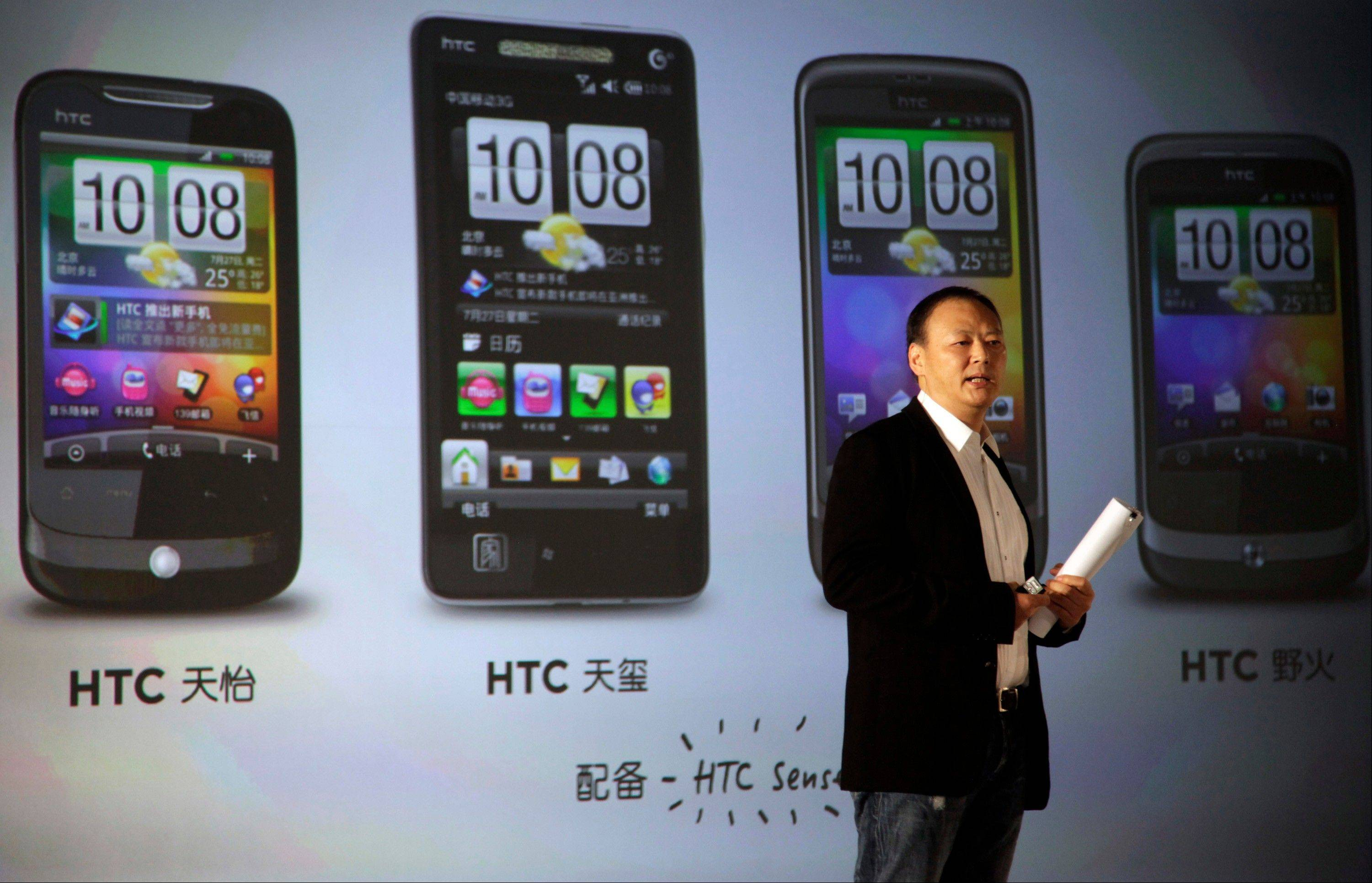 HTC Corp., led by CEO Peter Chou, has accused Apple Inc. of violating three patents covering smartphones and other technologies.