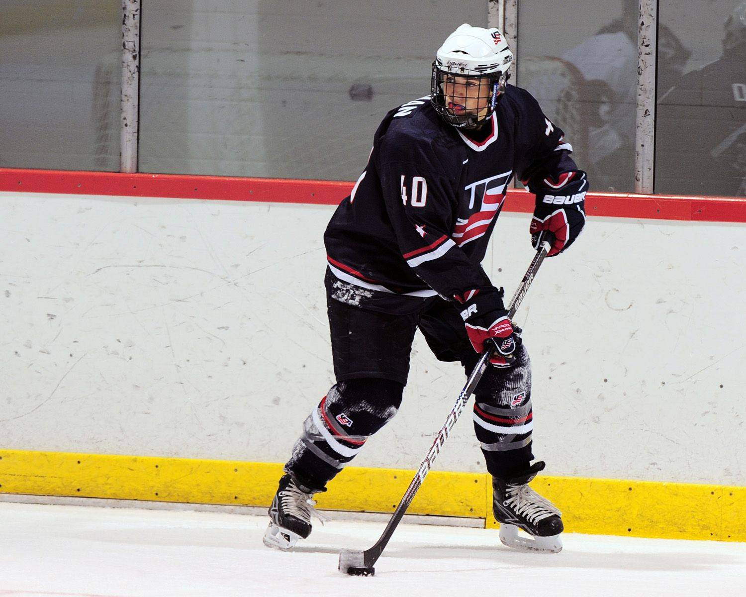 Ryan Hartman of West Dundee is a member of USA Hockey's national team development program. He was the leading scorer for the U-17 team last season and now plays for the U-18 team. Many of the program's players go on to NHL careers.
