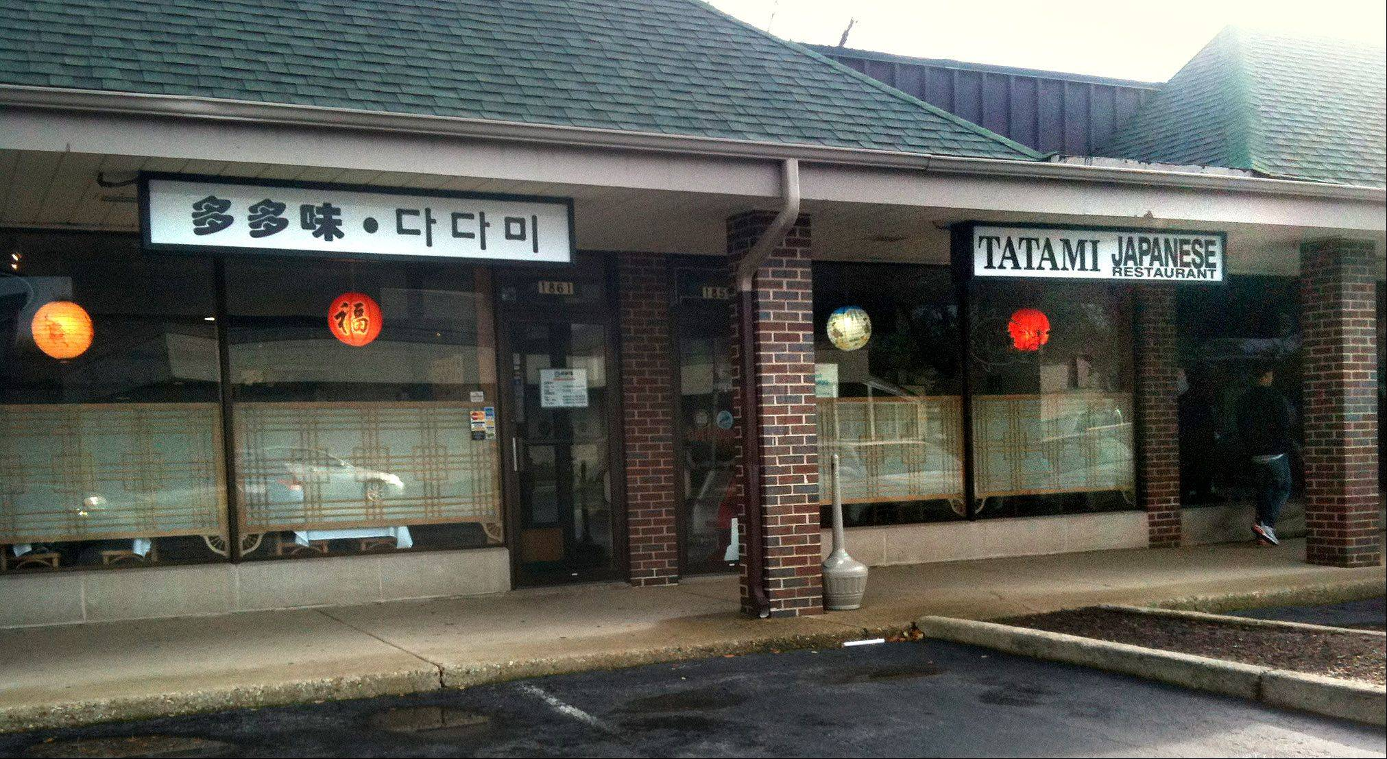 Police say Dong (Donna) Yu, the Prospect Heights woman found shot to death at her home Monday, was killed by Keon Suk Oh, her boss at Tatami Japanese Restaurant in Glenview. Authorities say Oh then killed himself.