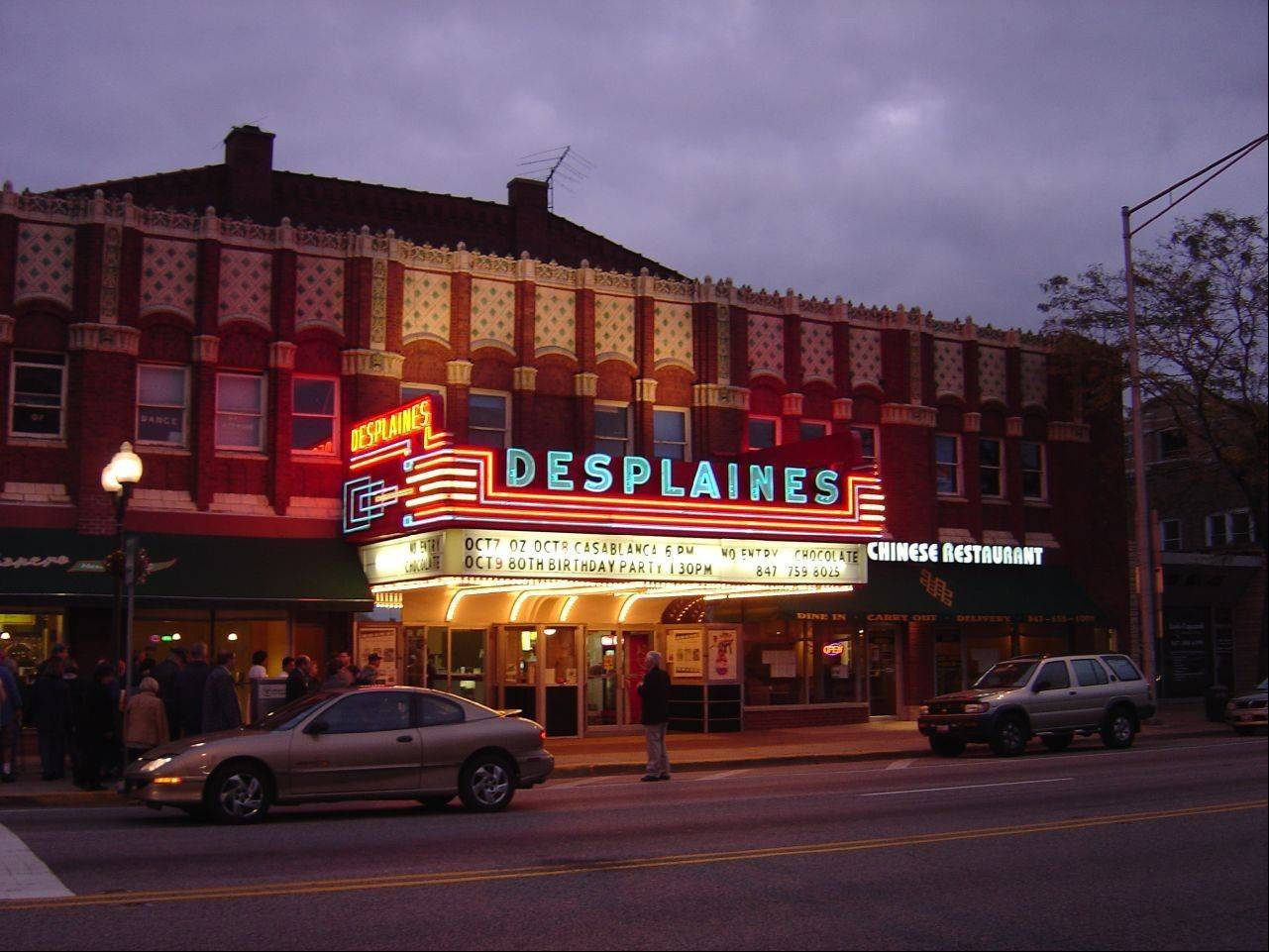 The Des Plaines Theatre will reopen this weekend after being closed for more than a year for extensive renovations.