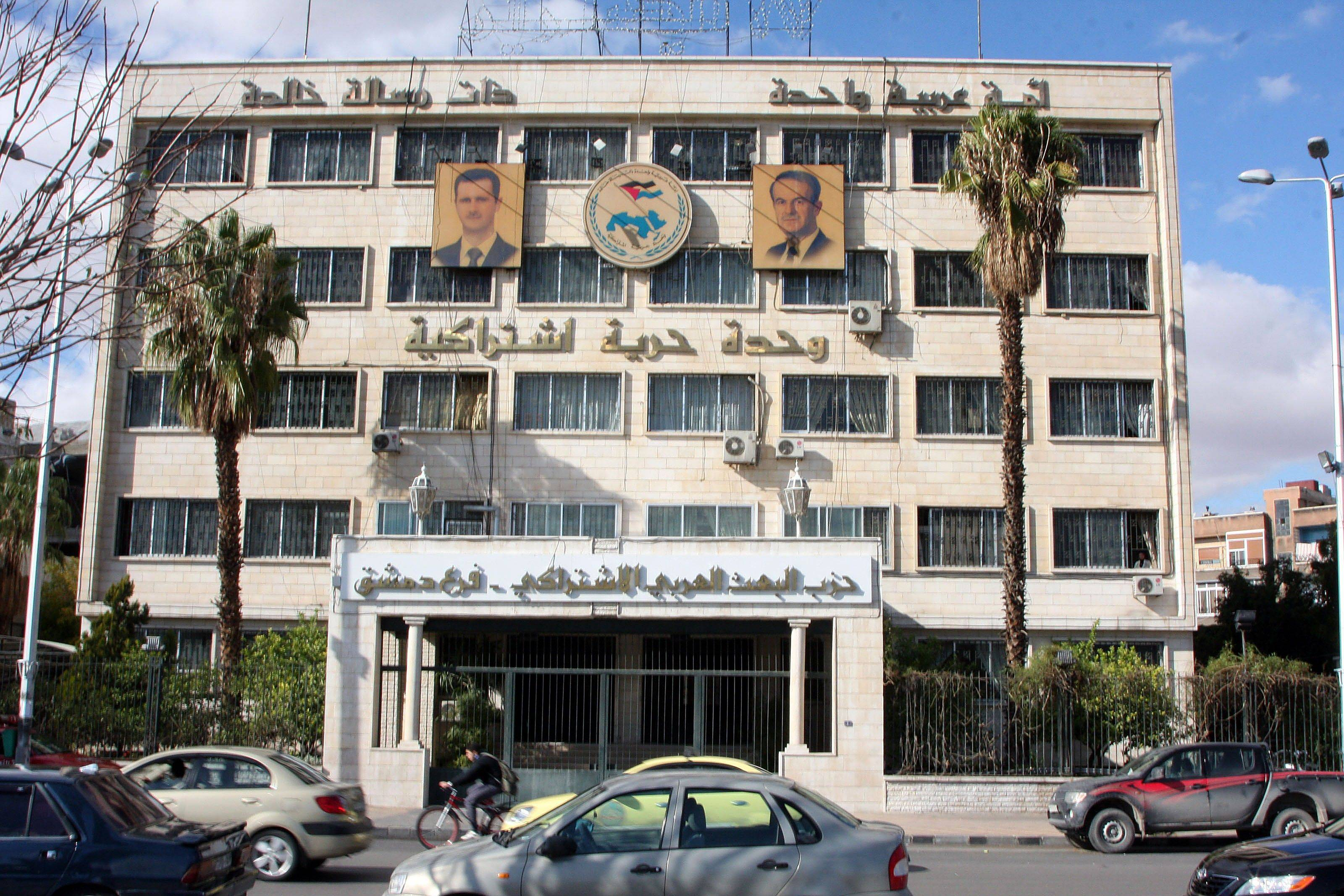 A general view of the ruling Baath party headquarters, in Damascus, Syria, Sunday Nov. 20, 2011. Residents in the Syrian capital awoke to two loud explosions Sunday amid reports from activists that the Damascus headquarters of the ruling Baath party had been hit by several rocket-propelled grenades.