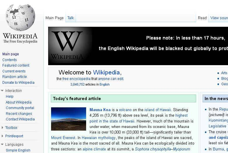 Wikipedia to be blacked out over anti-piracy bill