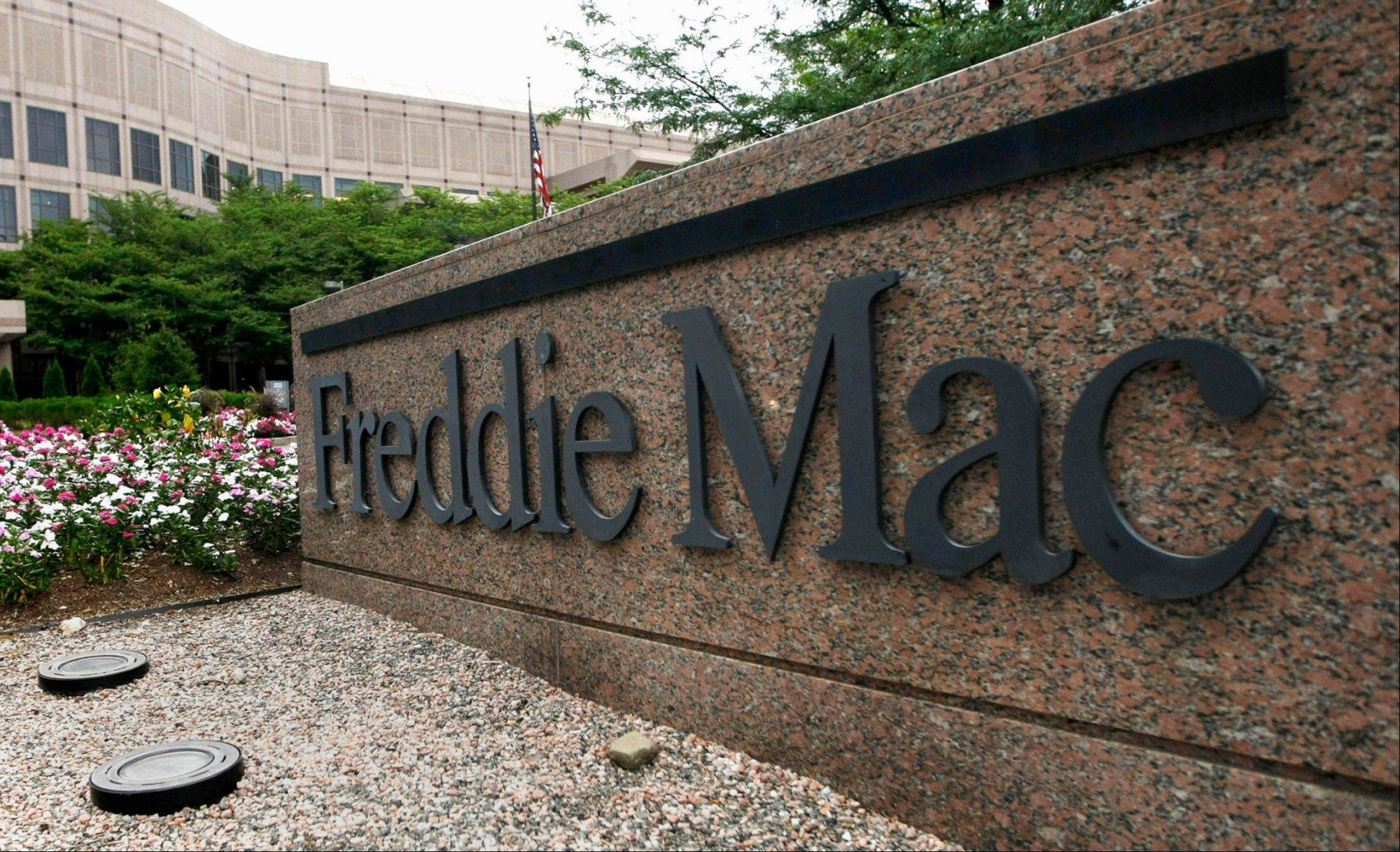 Freddie Mac posted a gain for the second quarter and isn't requesting any additional federal for the period. McLean, Va.-based Freddie Mac said Tuesday, Aug. 7, 2012 that its net income attributable to common shareholders was $1.2 billion, or 37 cents per share, in the April-June period.