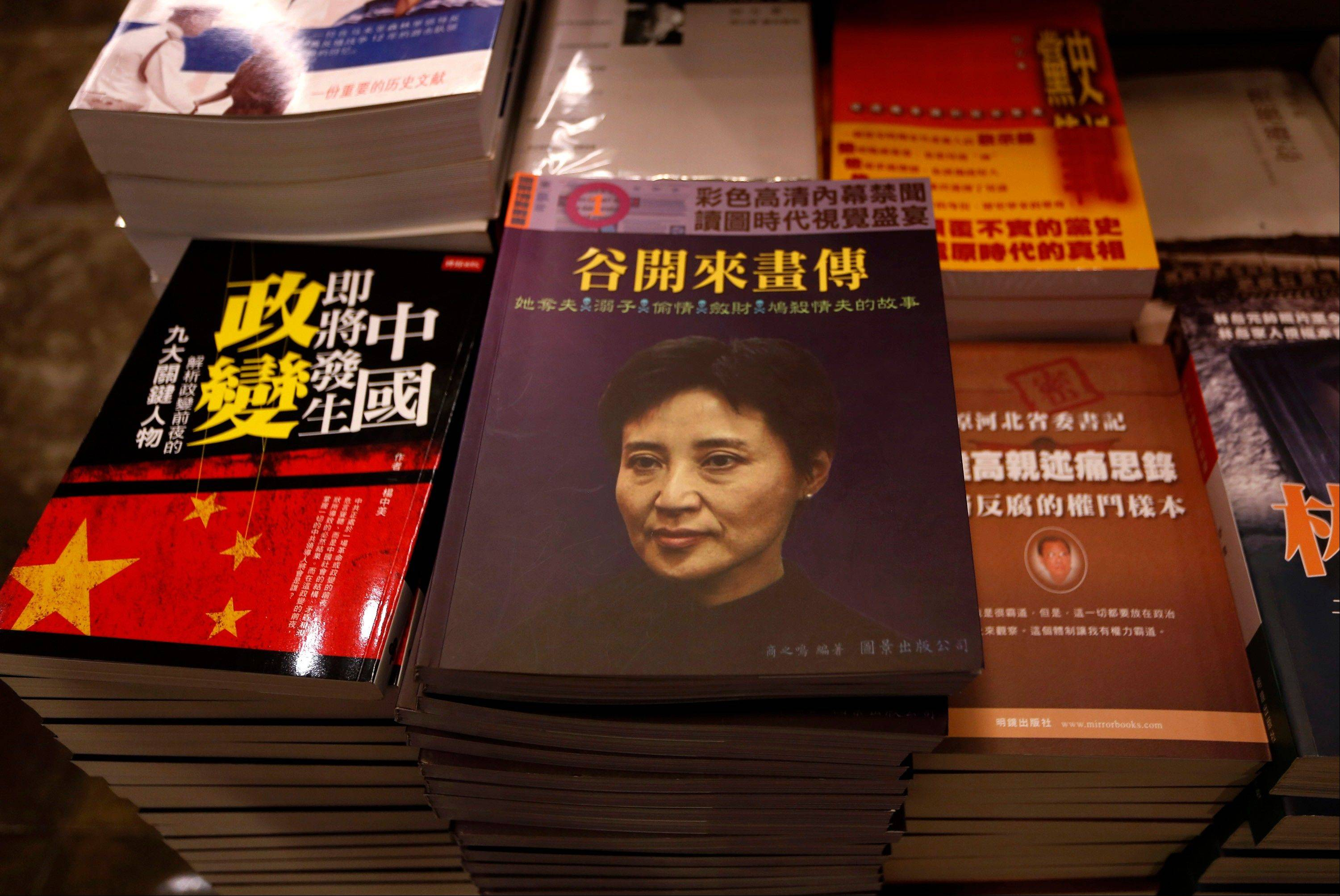 Books on Gu Kailai, ousted Chinese politician Bo Xilai's wife who was accused of murdering British businessman Neil Heywood, with her portrait in the cover are displayed at a book shop in Hong Kong. Gu goes on trial Thursday, Aug. 9, 2012 on charges of murdering the British businessman in a politically charged case that may have little to do with whether she really killed him.