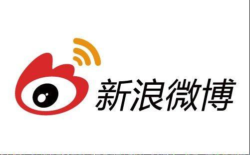 These days, when tragedy strikes — children orphaned, adults beaten close to death, students starving in schools — Chinese citizens are increasingly depending not on their government nor officially sanctioned nonprofits, but on Twitter-like microblogs called Weibo for donations.