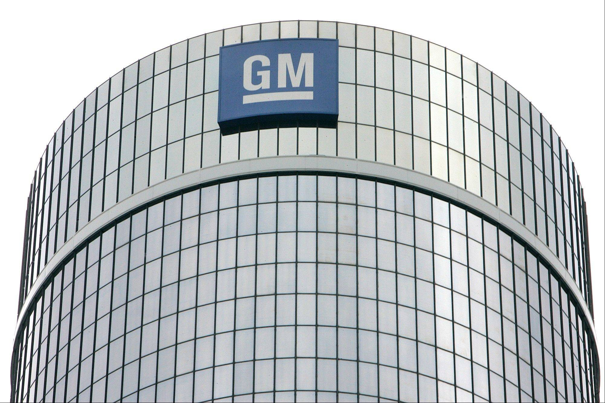 General Motors Corp. headquarters in Detroit.
