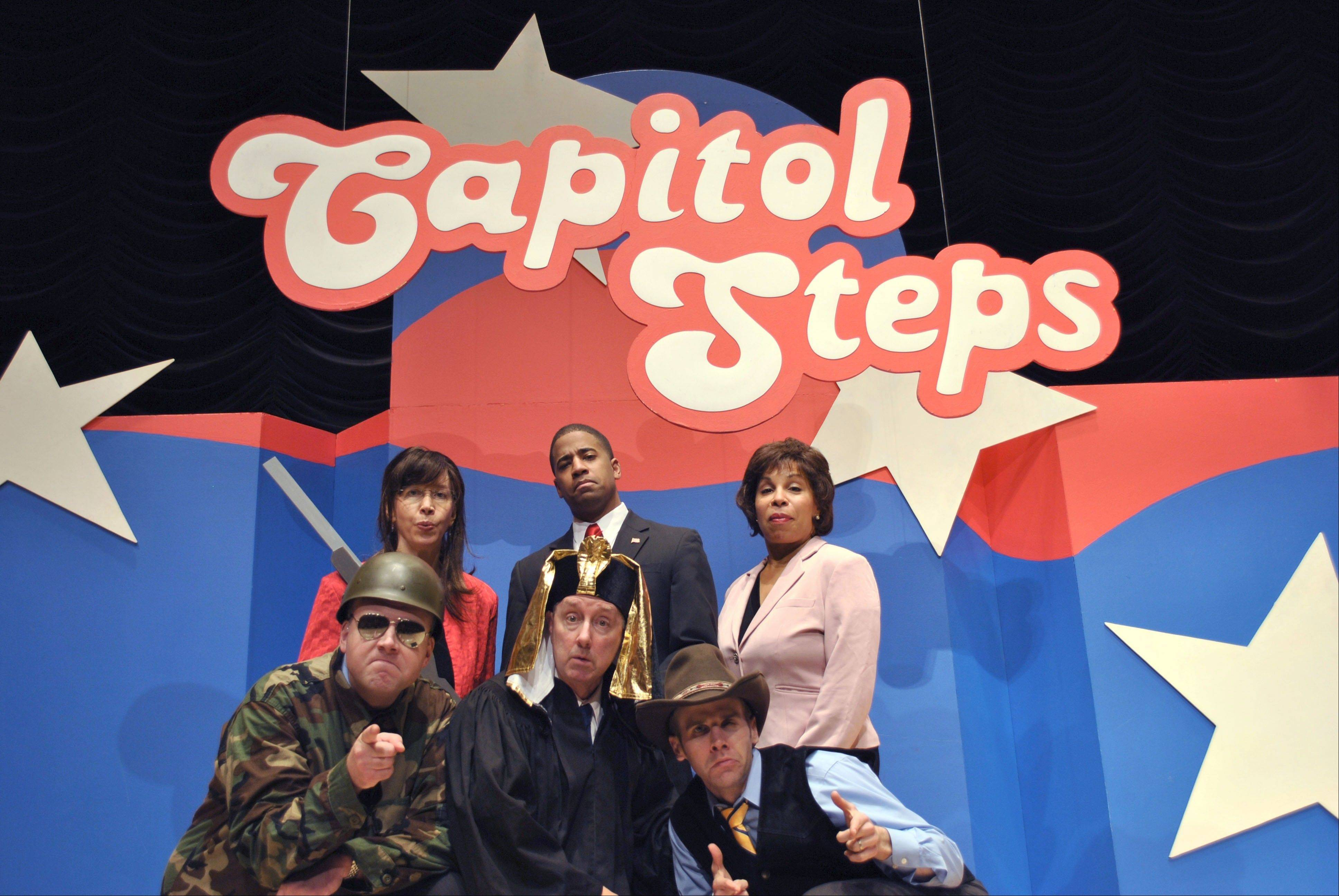 "The Capitol Steps brings its touring show ""Take the Money and Run for President"" to the Paramount Theatre in Aurora on Friday, Oct. 12."
