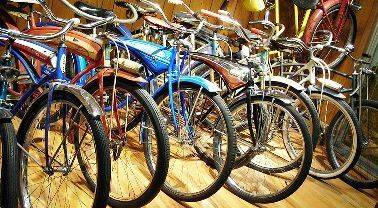 Bike Coral of past Bikes For Sale
