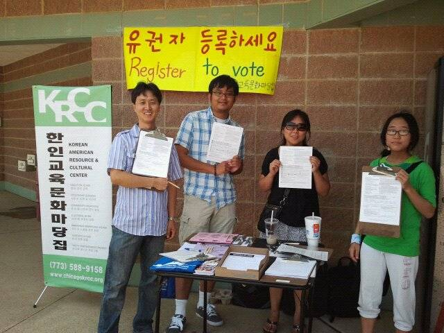 KRCC members registering new Korean-American voters in Schaumburg for the Presidential election.