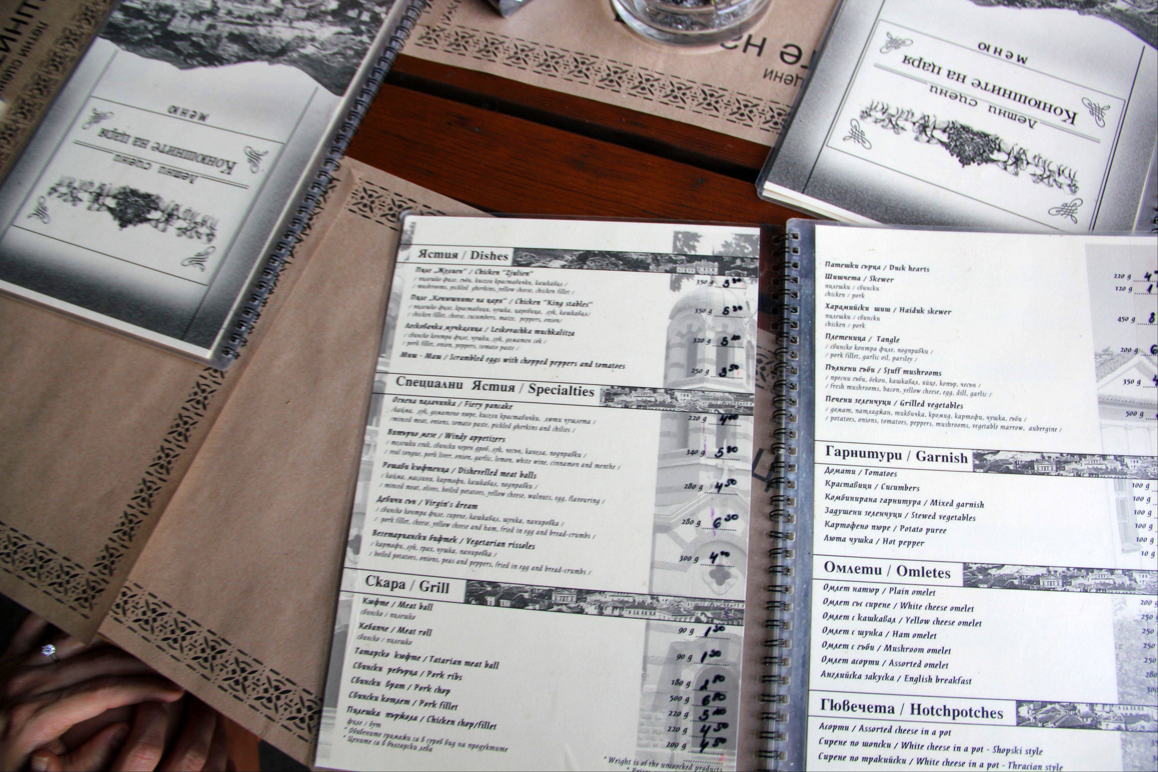 Menus in Plovdiv, Bulgaria have English translations.