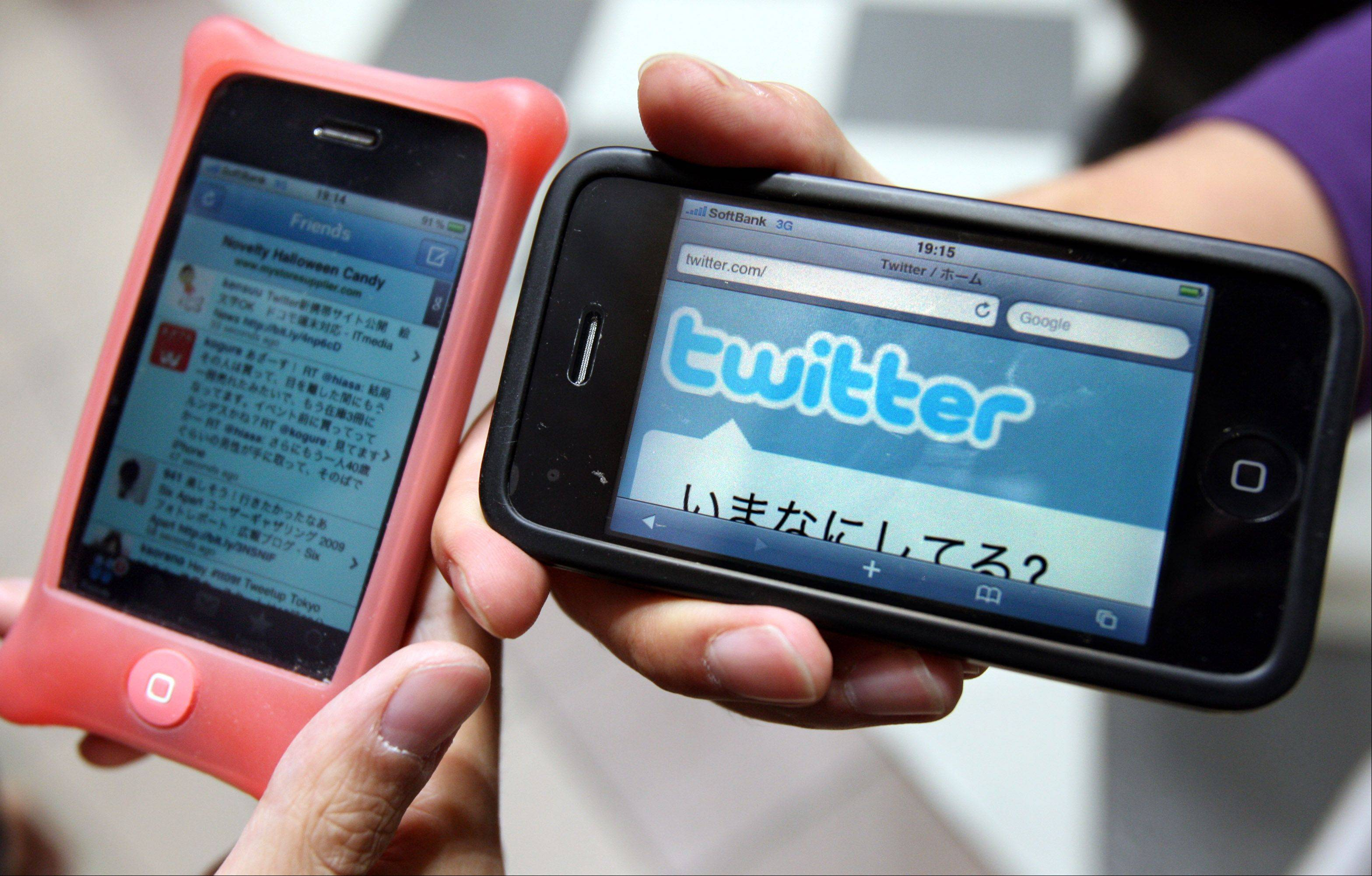 ASSOCIATED PRESSTwitter mistakenly reset the passwords of many of its users, it admitted Thursday.
