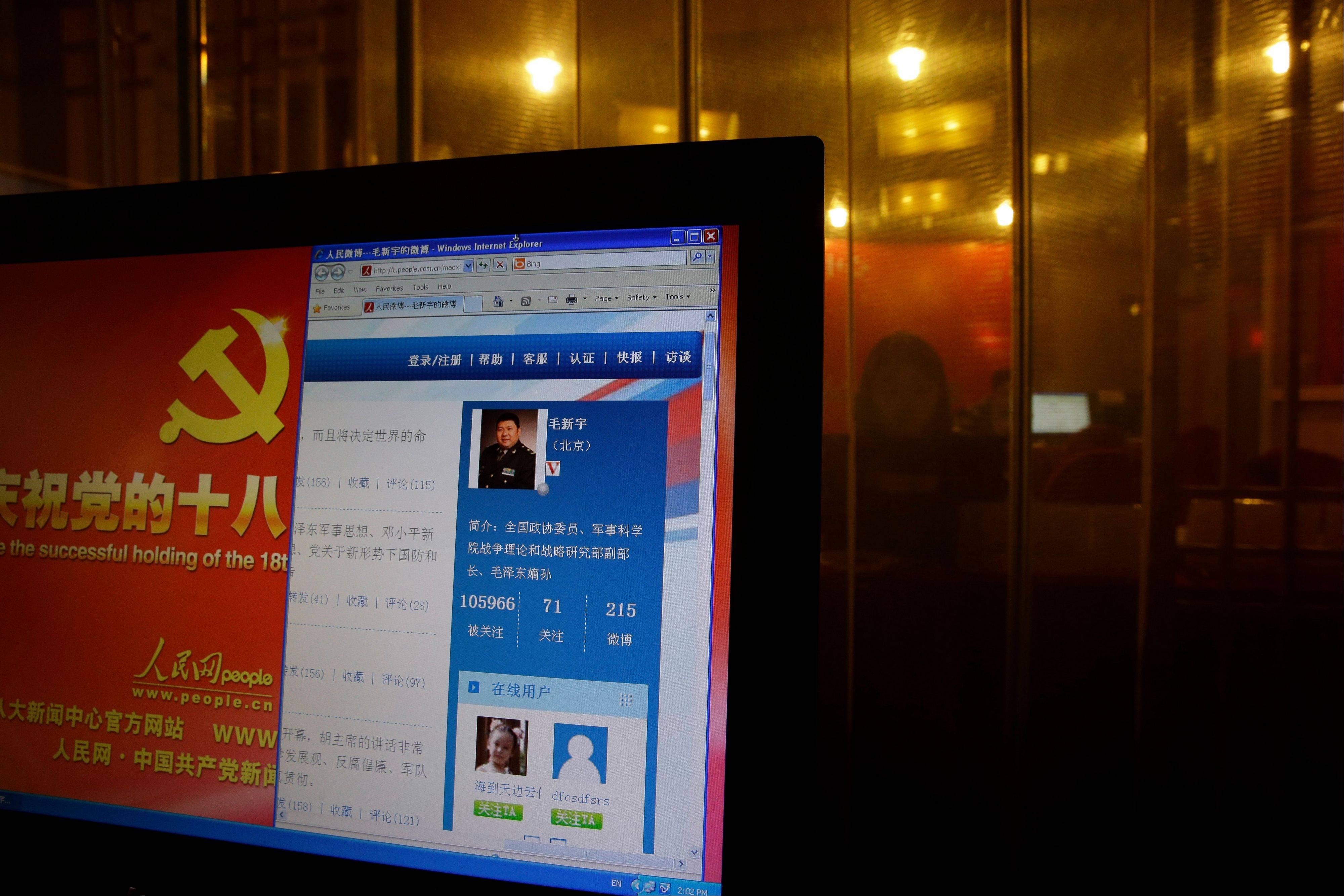 The microblog of Mao Zedong's grandson Mao Xinyu is displayed on a computer screen Tuesday at the press center of the 18th Communist Party Congress in Beijing.