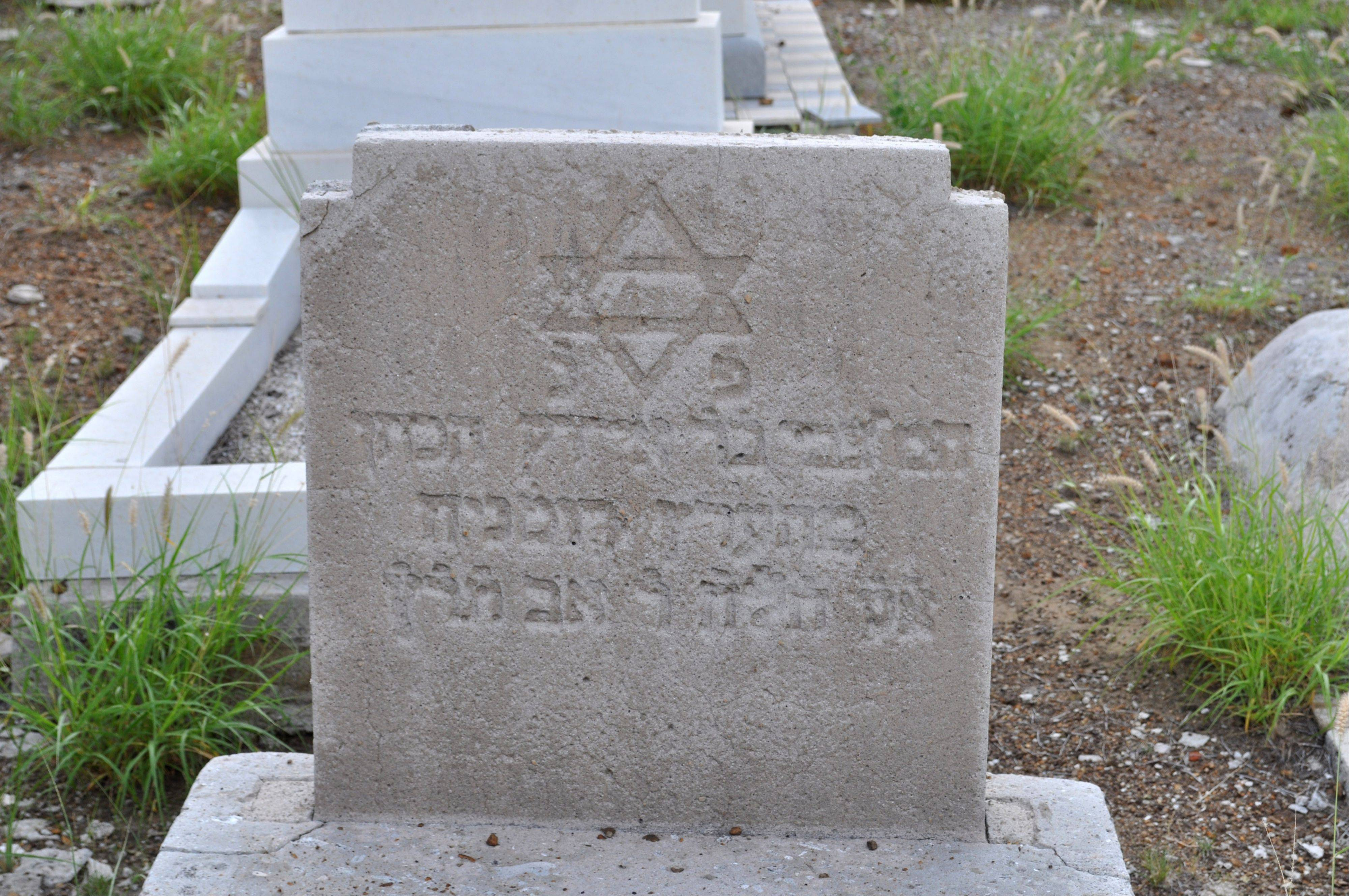 Beth Haim, believed to be one of the oldest Jewish cemeteries in the Western Hemisphere, was established in the 17th century in Curacao.