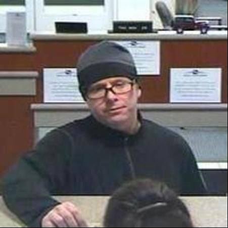 Surveillance footage captured an image of a man suspected of robbing a Fifth Third Bank in Oak Brook on Thursday.