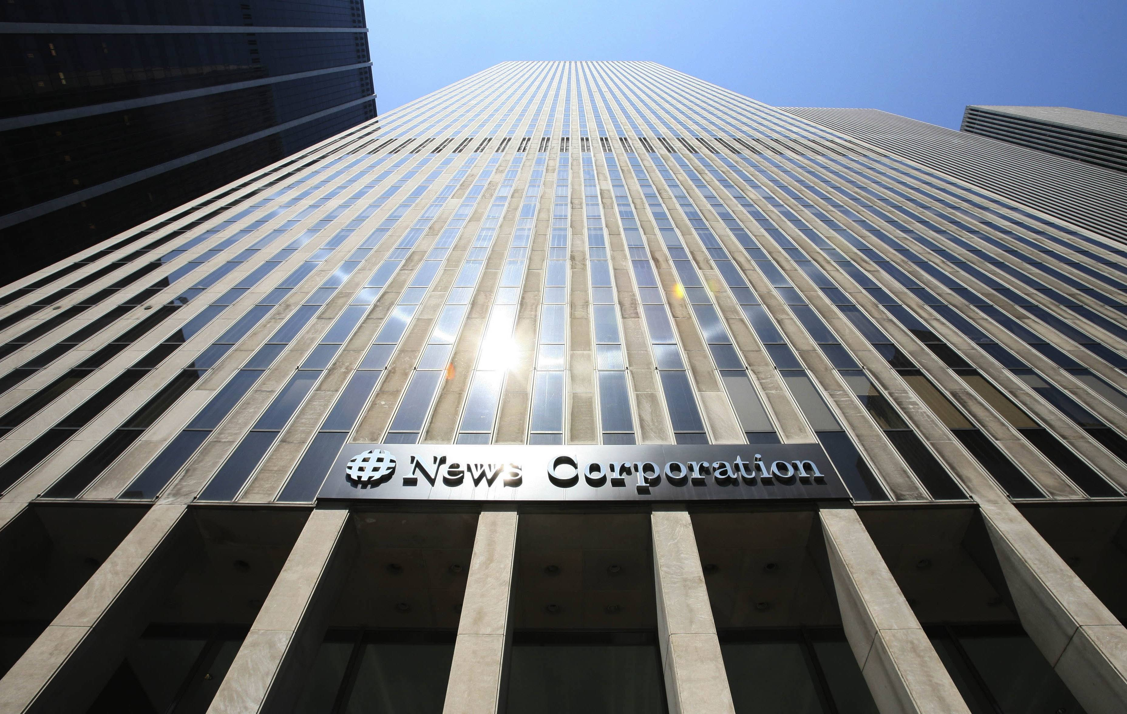 News Corp's headquarters is shown in New York. News Corp. said Monday that its new publishing company will keep the News Corp. name, while its separate media and entertainment company will be renamed Fox Group.