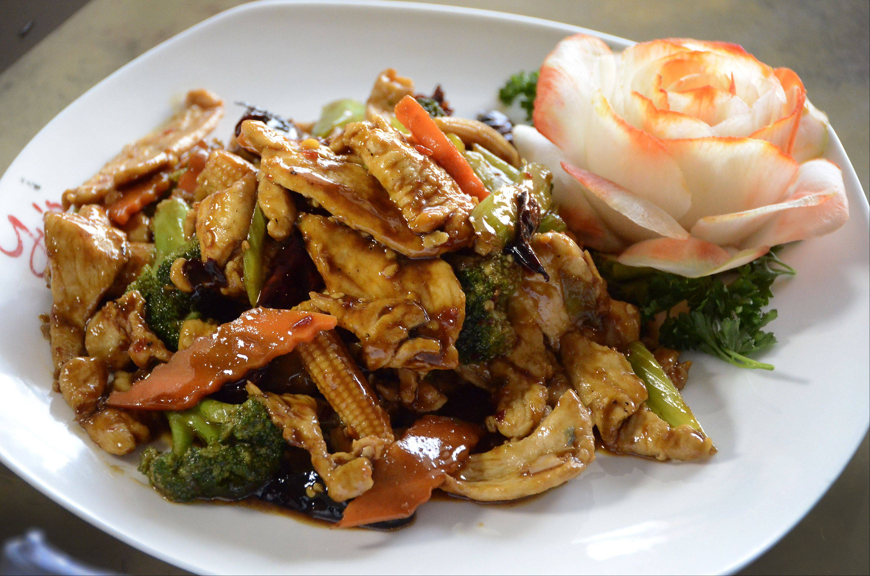 The Hunan Chicken is just one of many authentic Chinese dishes on the menu at Yu's Mandarin in Schaumburg.