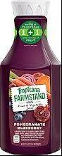"Tropicana is using vegetables for the first time in recent history with a new drink called ""Farmstand"" set to hit shelves next month."