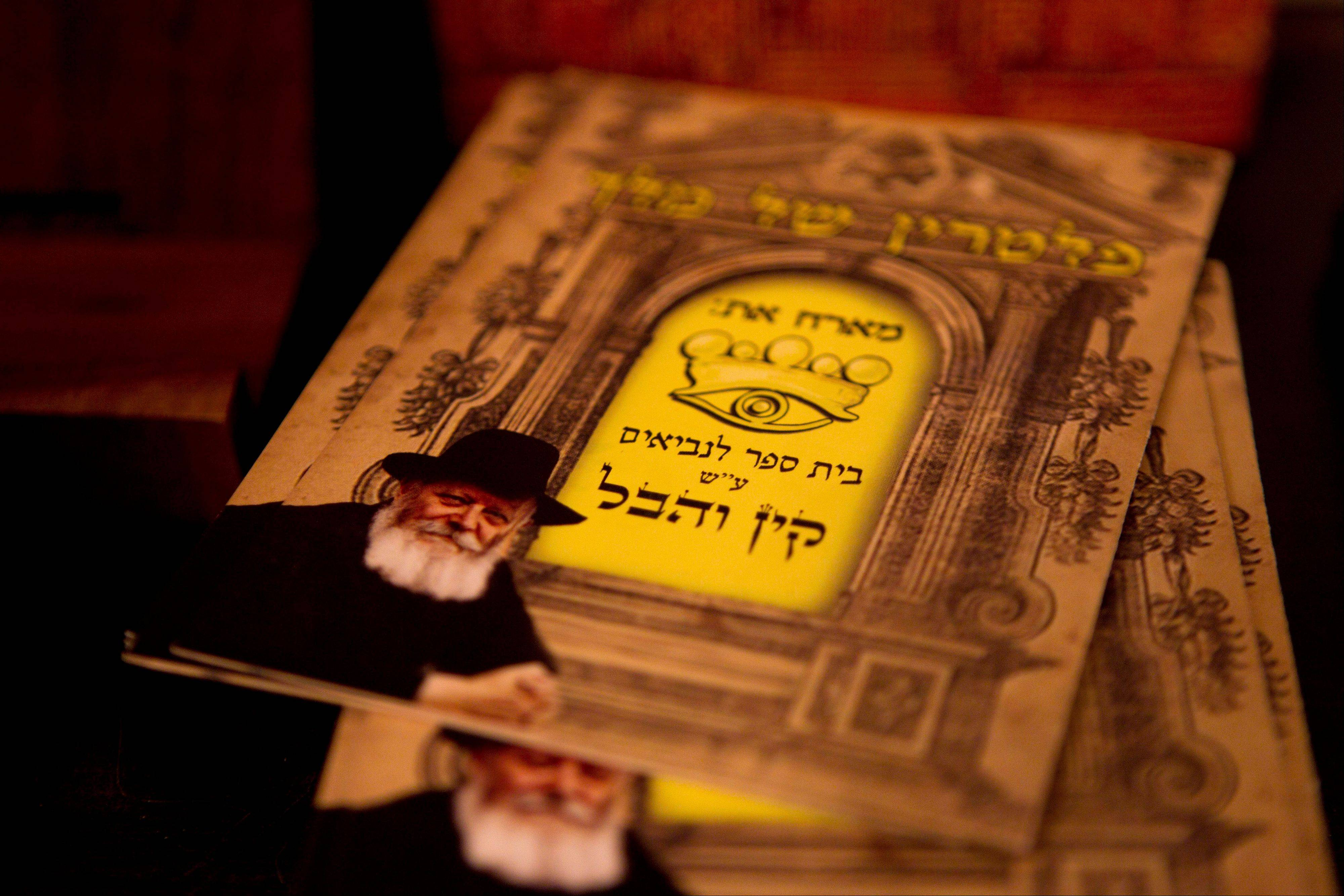 Brochures for the Cain and Abel School for Prophets are displayed in Tel Aviv, Israel.