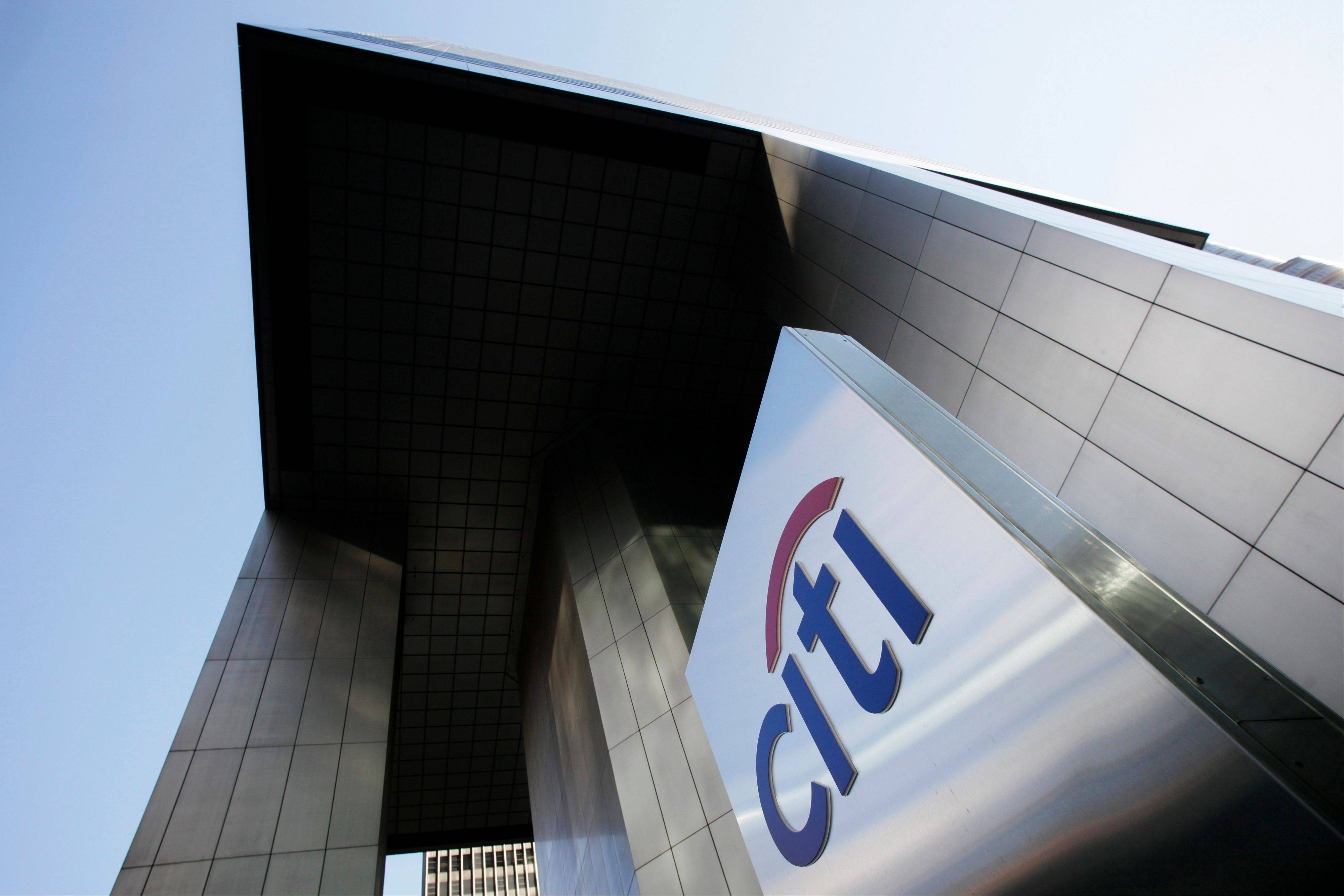 Citigroup's fourth quarter earnings fell short of Wall Street's expectations as the bank's legal expenses rose and it released less money from its loan-loss reserves.