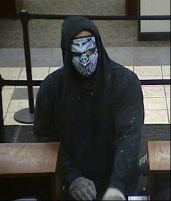The Bank of America branch at 1080 S. Elmhurst Road in Mount Prospect was robbed Thursday afternoon by a man wearing a ski mask, police said.