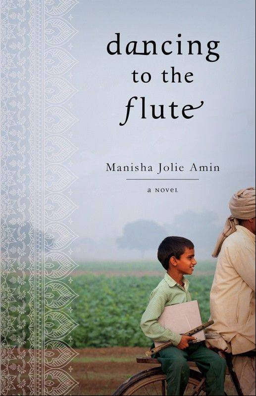 """Dancing to the Flute"" by Manisha Jolie Amin"