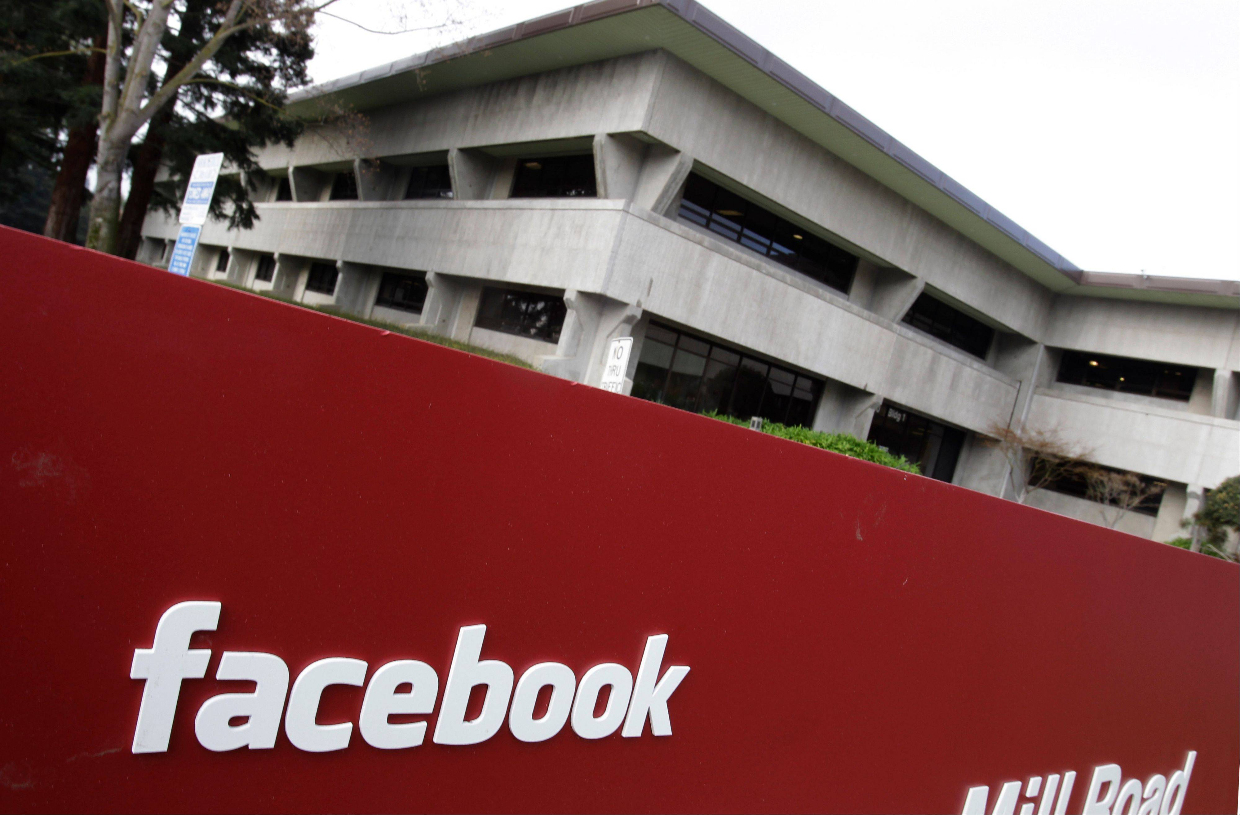 Facebook has won a court battle against a German privacy watchdog that challenged the social networking site�s policy requiring users to register with their real names.