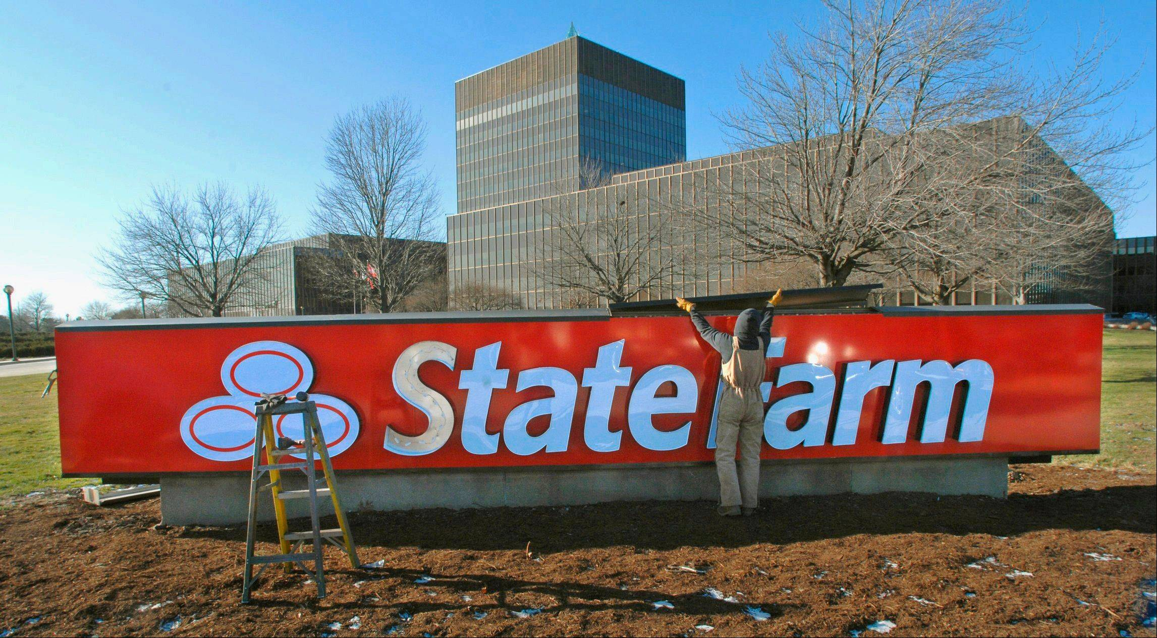 State Farm�s plans to add significant office space in Dallas, Atlanta and Phoenix have made some state leaders curious about the company�s intentions but a spokeswoman for the insurance firm said it has no plans to leave its Bloomington headquarters, pictured here.