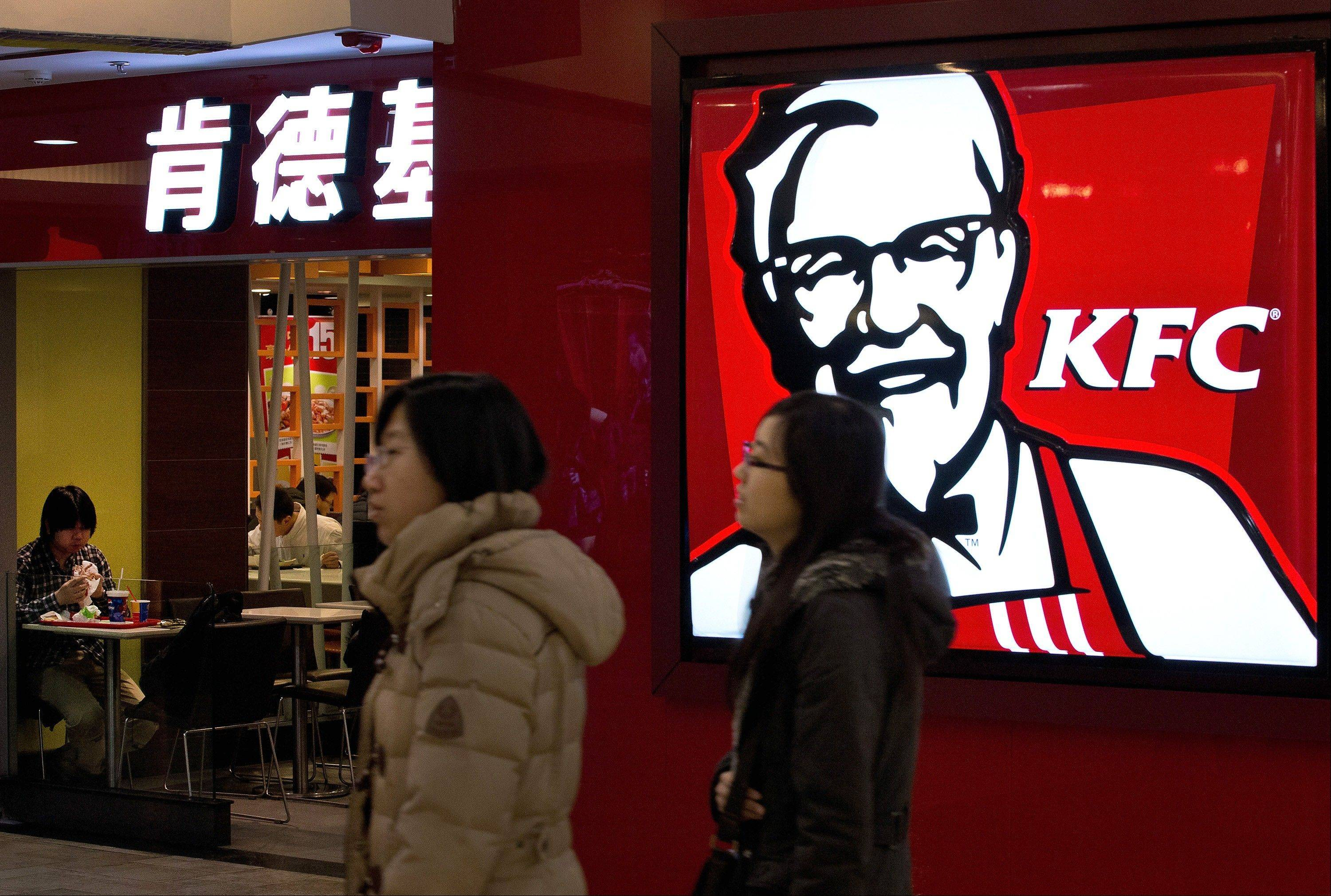 KFC launched a campaign Monday to rebuild its battered brand in China, promising tighter quality control after a scandal over misuse of drugs by its poultry suppliers.