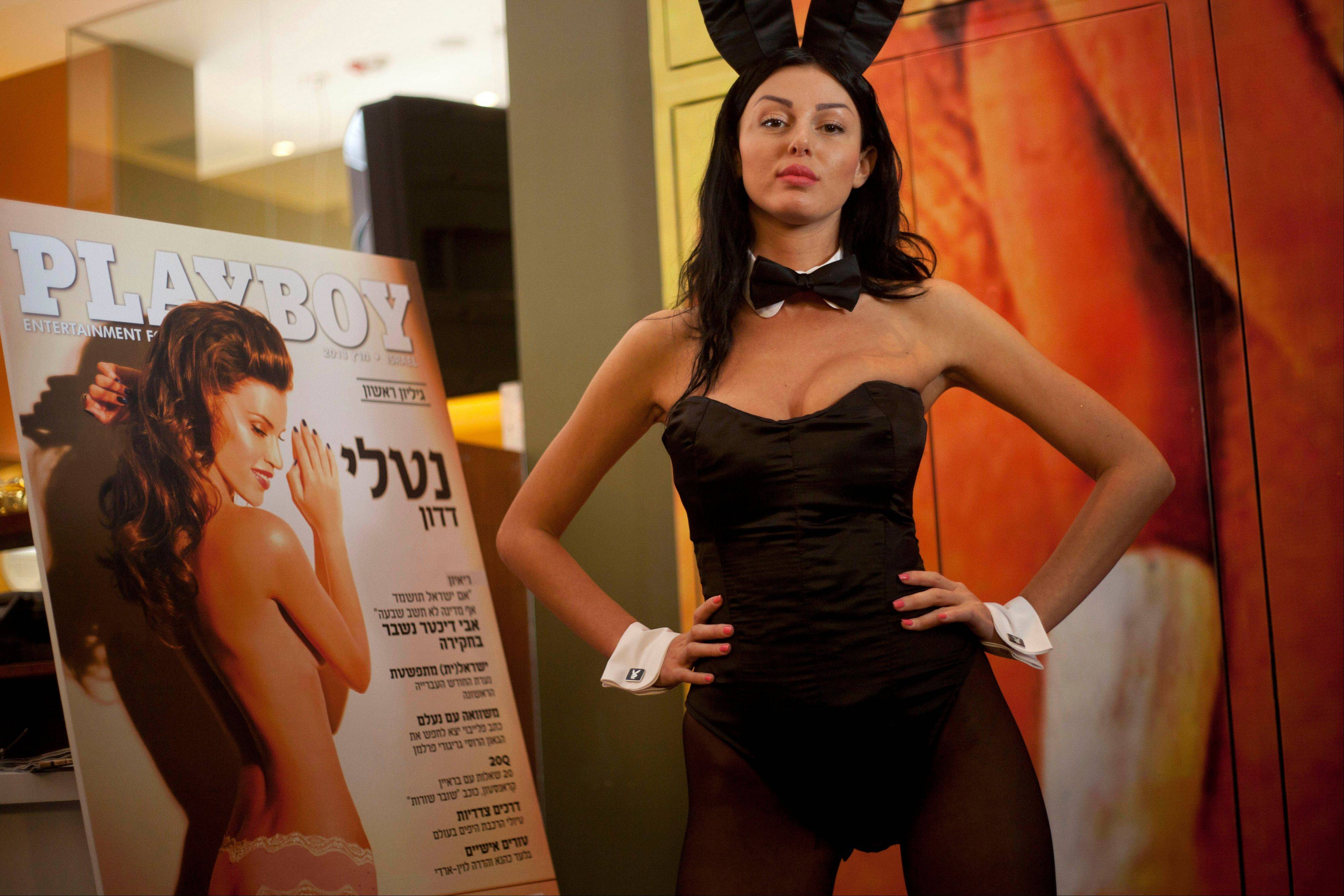 "Israelis can now read Playboy ""for the articles."" A U.S. �migr�, Daniel Pomerantz, on Tuesday launched the first Hebrew language edition of the popular men's magazine. Playboy has been widely available in Israel for years, but this marks the first local edition of the magazine featuring Israeli models and articles by Israeli writers."