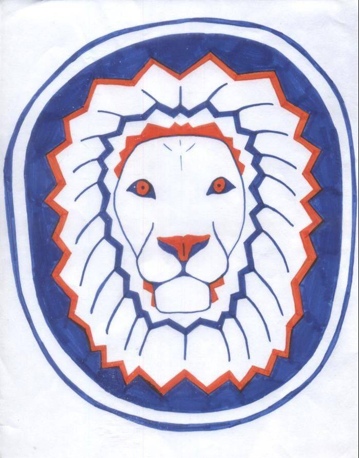 Looking a bit like the retired Chief Illiniwek, this potential University of Illinois mascot serves as the chief of a pride of lions.