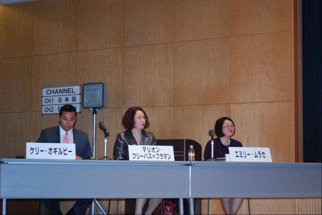 Marion Flaman, center, on a panel at a symposium in Fukushima with Kelly Ogilvie, left, and Emily Murase, right.
