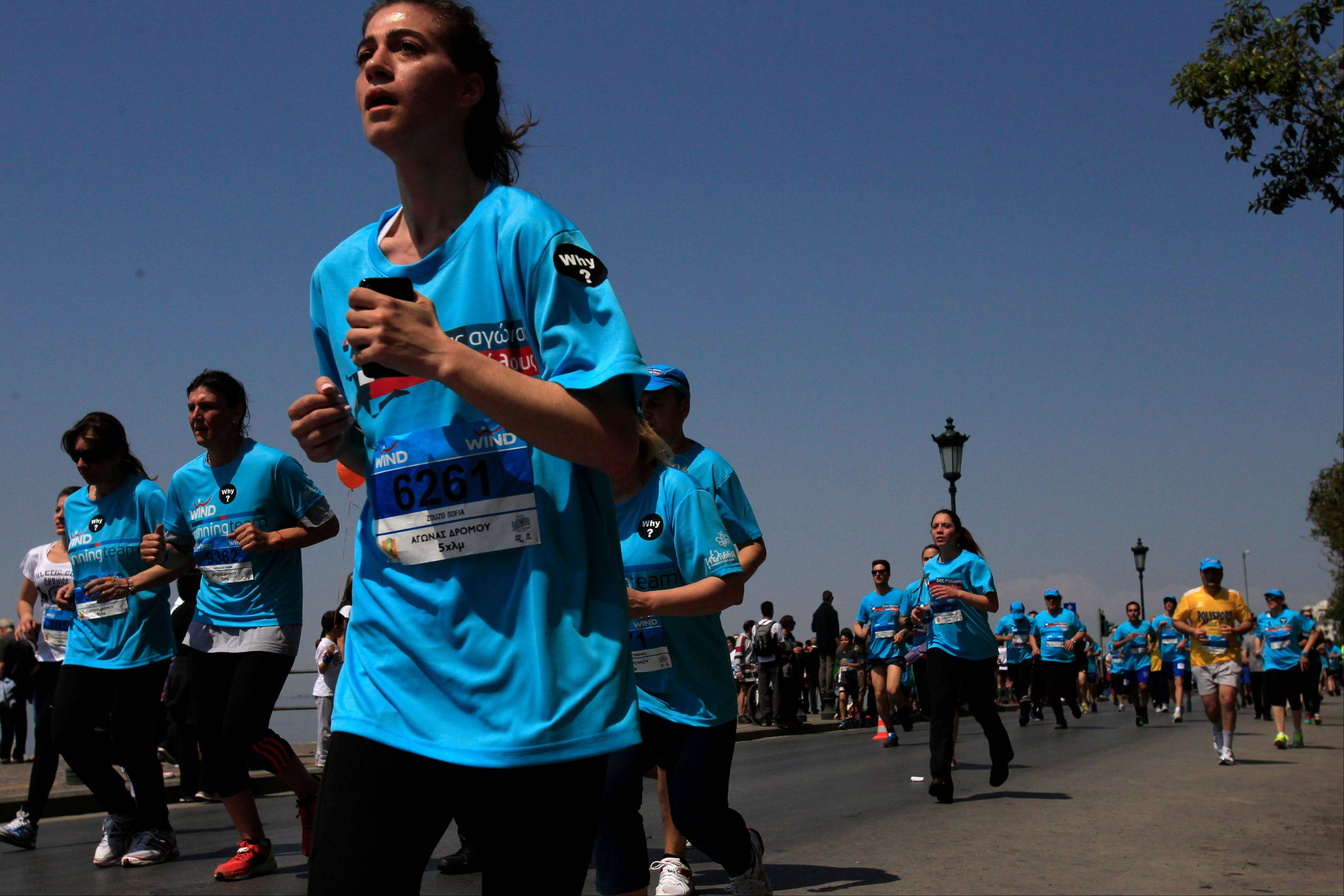 Athletes compete during in Sunday's Thessaloniki Marathon in Greece.