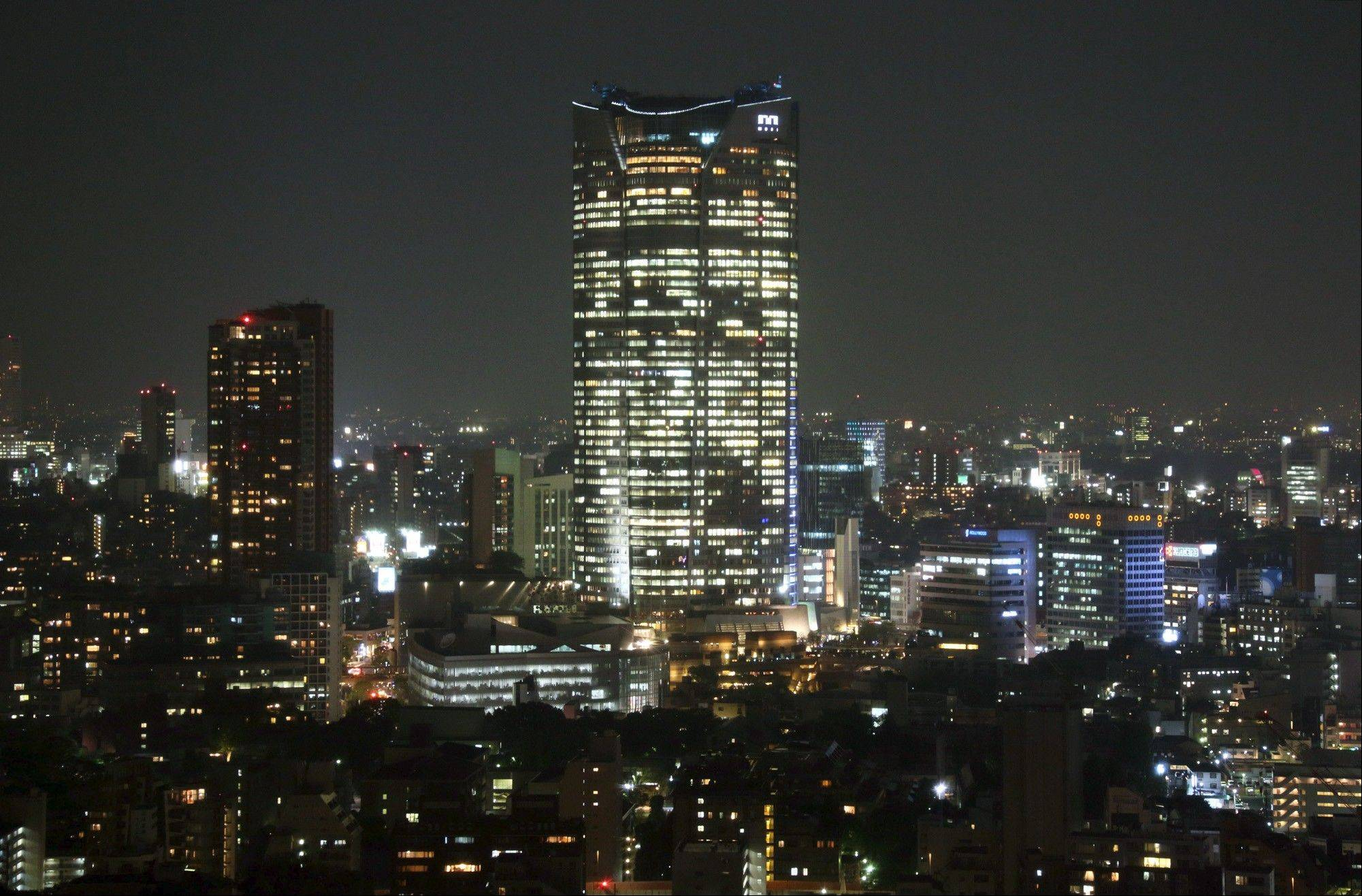 The Roppongi Hills Mori Tower in Tokyo.