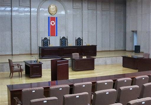 A North Korean flag hangs inside the interior of Pyongyang's Supreme Court. North Korea says it will soon deliver a verdict in the case of detained American Kenneth Bae it accuses of trying to overthrow the government, further complicating already fraught relations between Pyongyang and Washington.
