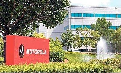 Google estimated in regulatory filings that $5.5 billion of the purchase price for Libertyville-based Motorola Mobility was for patents and developed technology.