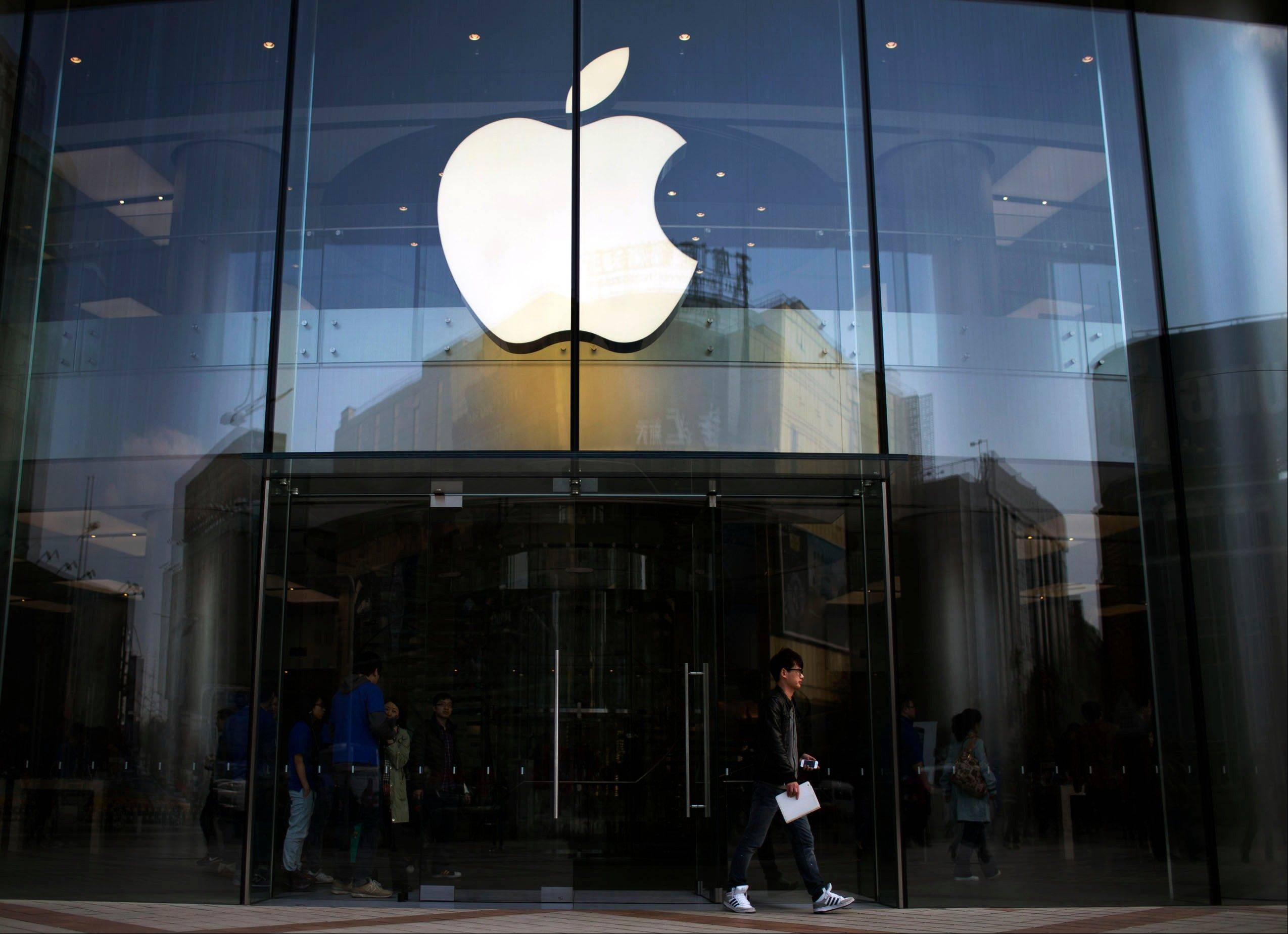 Apple Inc., the iPhone maker seeking to help finance a $100 billion capital reward for shareholders with borrowed money, may sell its first bonds in almost two decades as soon as today with a six-part offering.