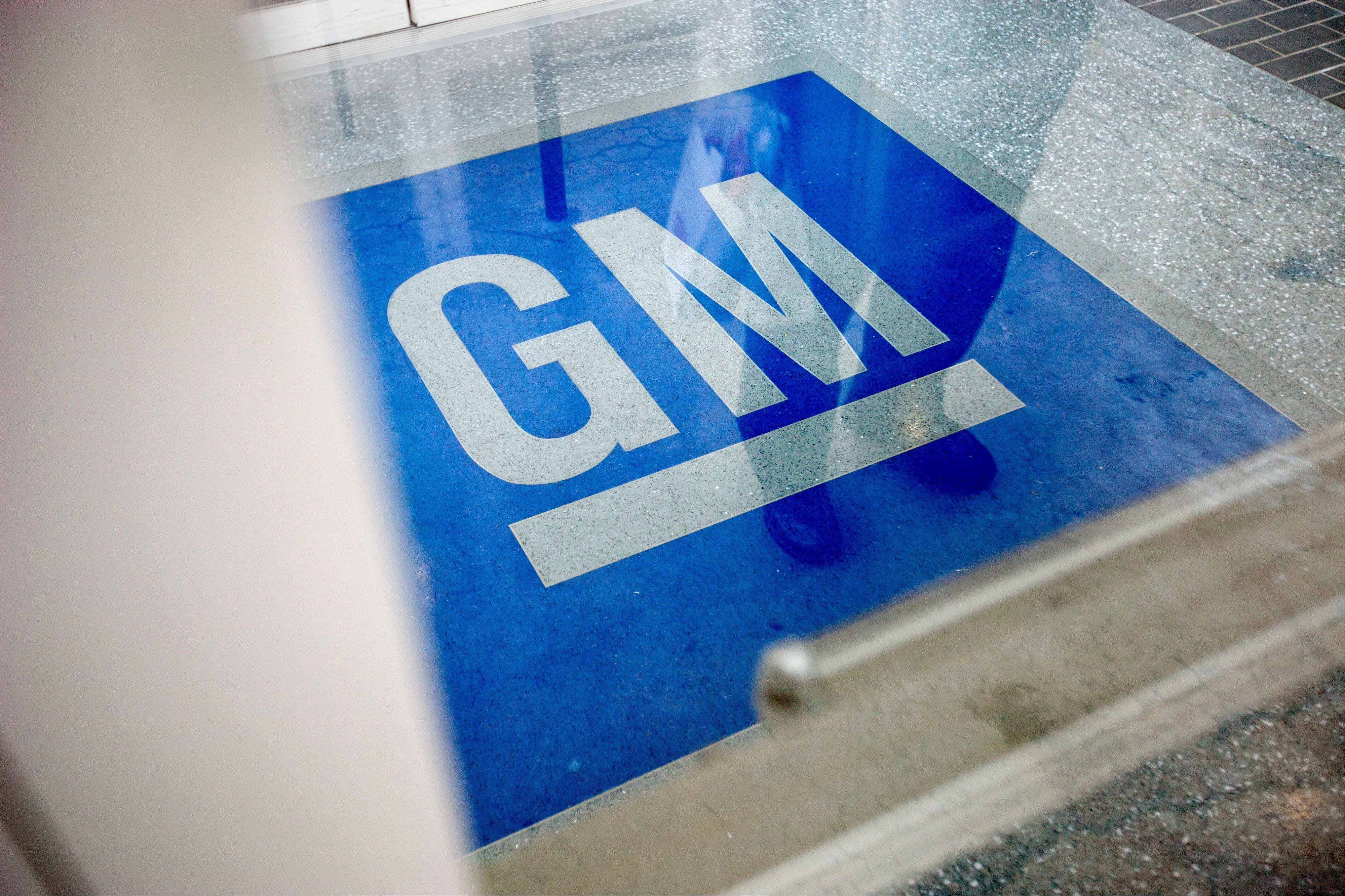 The U.S. government is taking advantage of the recent run-up in General Motors stock to sell off another 30 million shares in the auto giant that it acquired in a bailout, according to the Treasury Department, Wednesday.