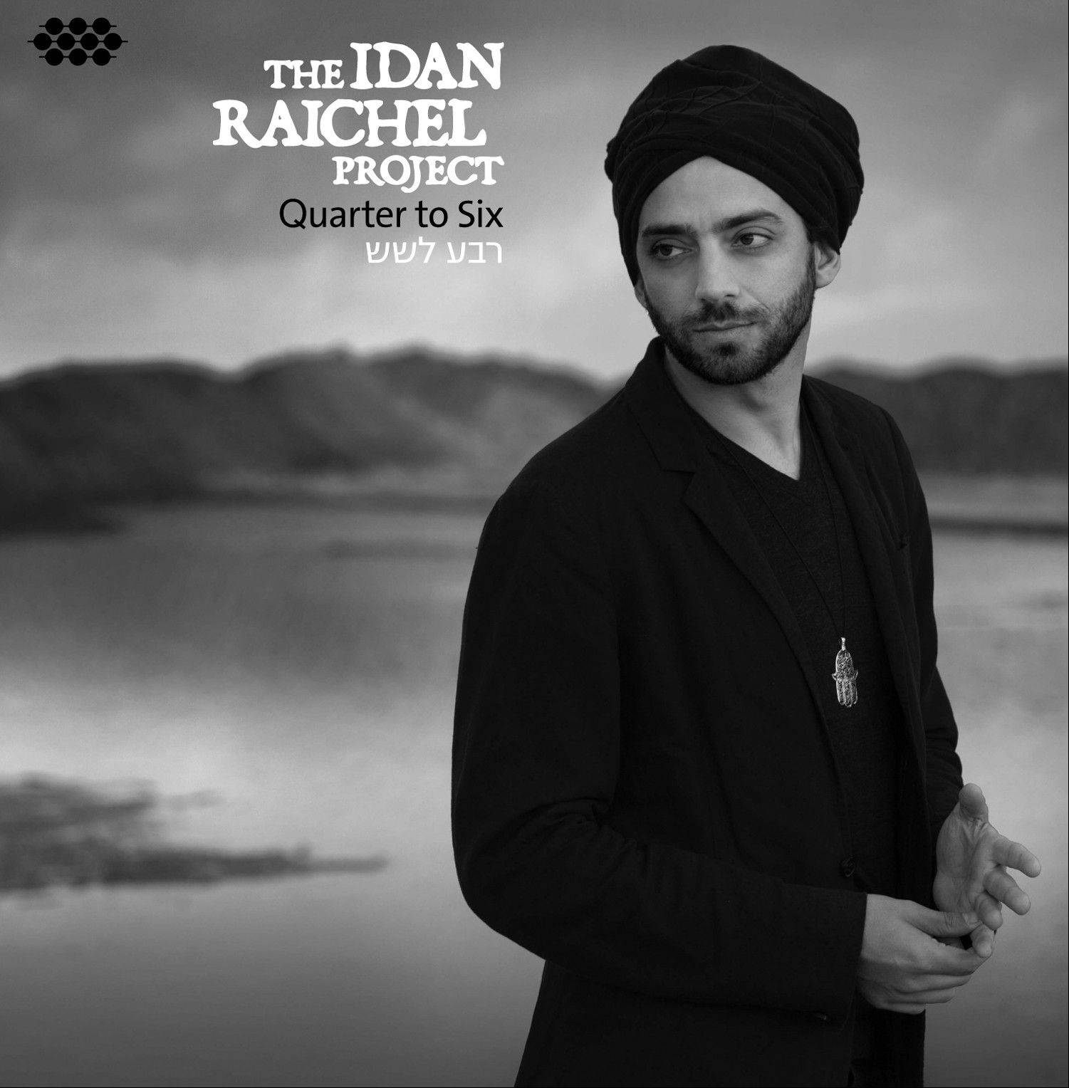 """Quarter to Six,"" the latest release by The Idan Raichel Project"