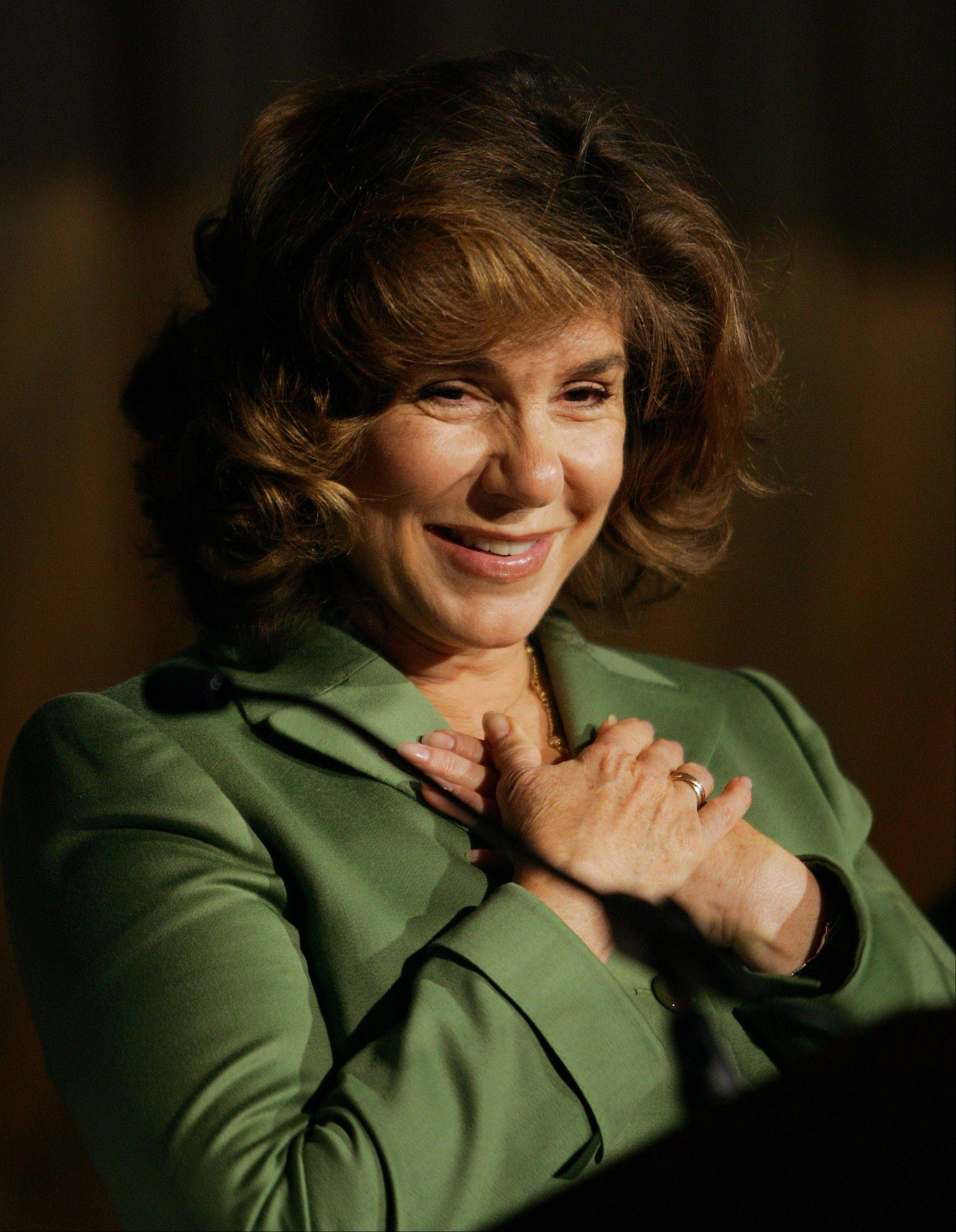 Teresa Heinz Kerry, wife of Secretary of State John Kerry, remains hospitalized in Boston and is listed in fair condition.