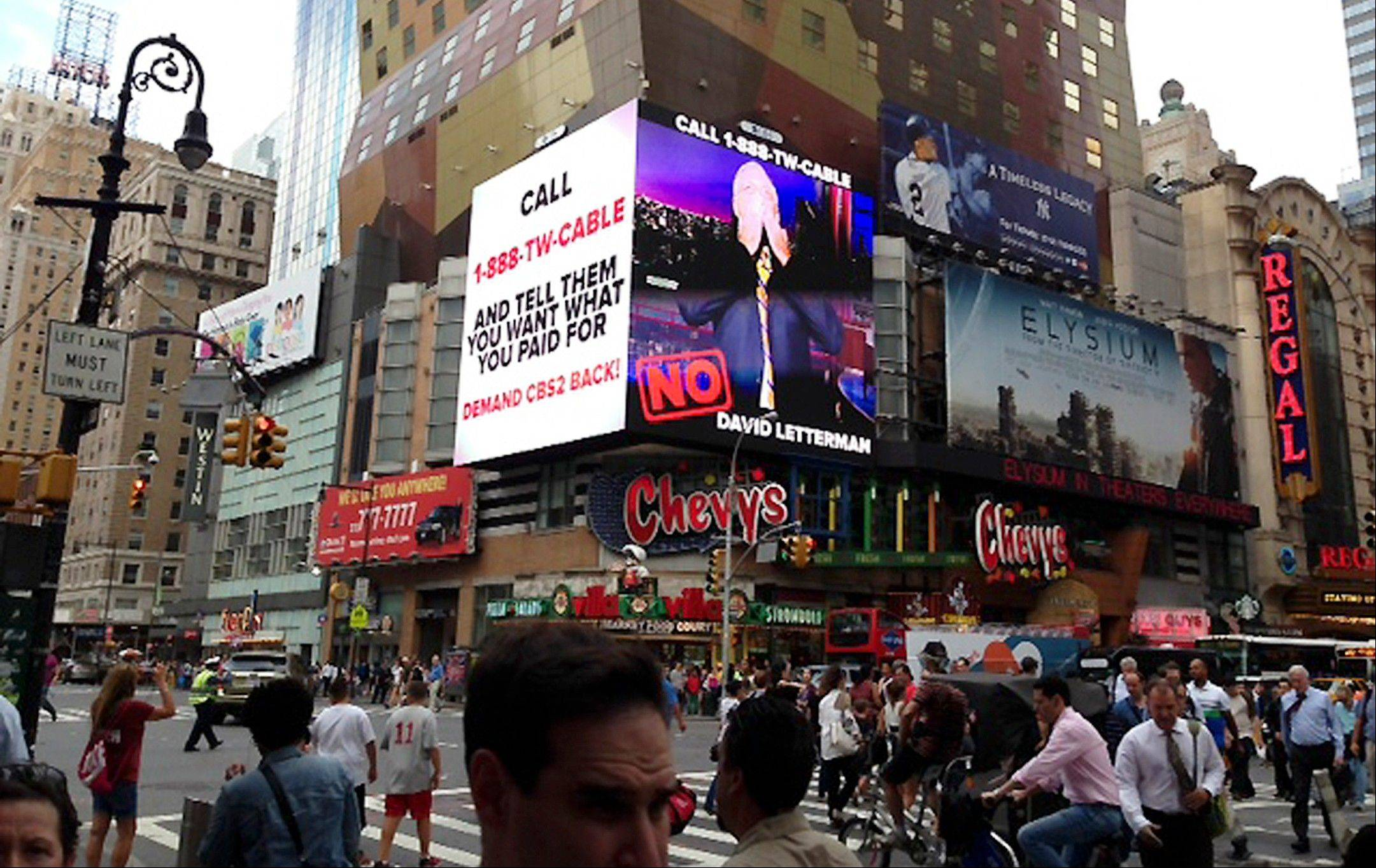A CBS advertisement in Times Square in New York on Friday.