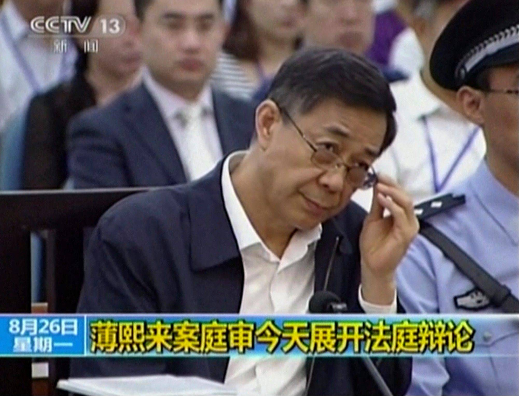 In this image taken from video, former Chinese politician Bo Xilai looks up in a courtroom at Jinan Intermediate People's Court in Jinan, eastern China's Shandong province, Monday. A prosecutor urged a Chinese court Monday to punish disgraced politician Bo with a severe sentence because of his lack of remorse over alleged corruption and abuse of power, in a trial that has offered a glimpse into the shady inner workings of China's elite.