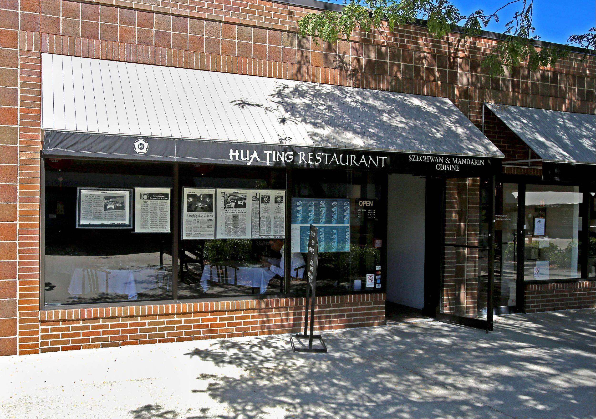 Hua Ting offers Szechwan and Mandarin cuisine at Gateway Square on York Road in Hinsdale.