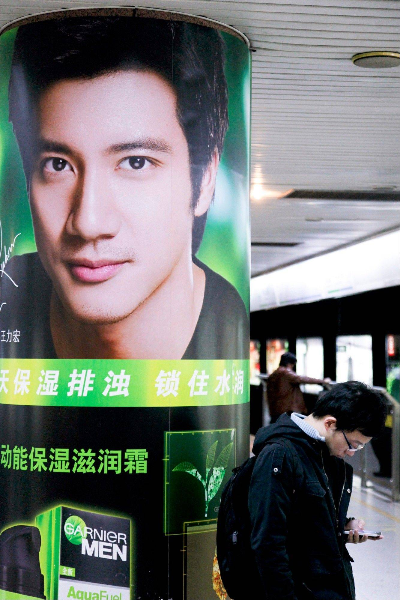 Global sales of male toiletries other than razors, blades and shaving cream will rise 5 percent to $17.5 billion this year, surpassing the shaving segment for the first time. Shown, an ad for a men's moisturizer at a subway station in Shanghai in 2010.